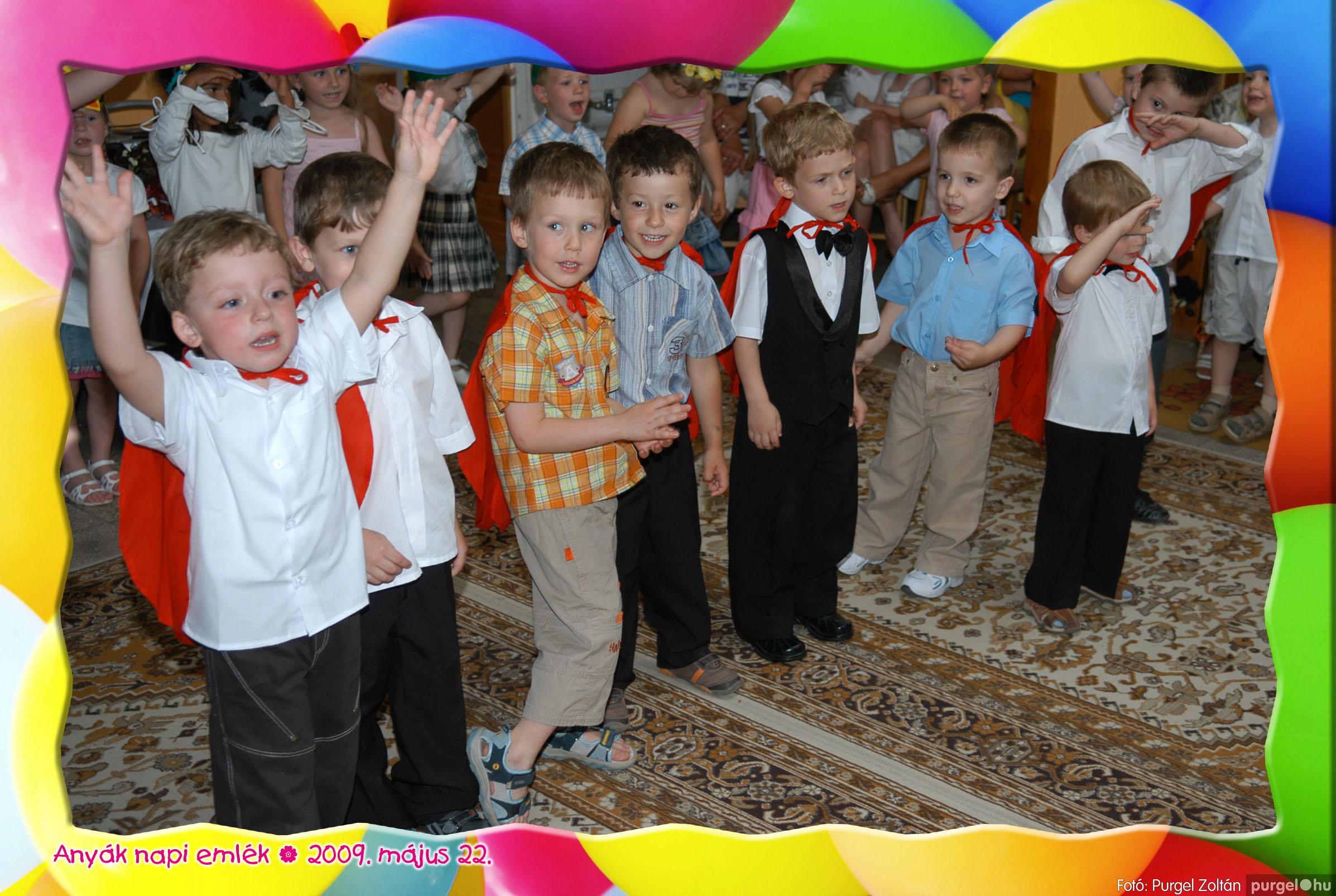 2009.05.22. 057 Kurca-parti Óvoda évzáró 2009. - Ficánka csoport - Fotó:PURGEL ZOLTÁN© 221.jpg