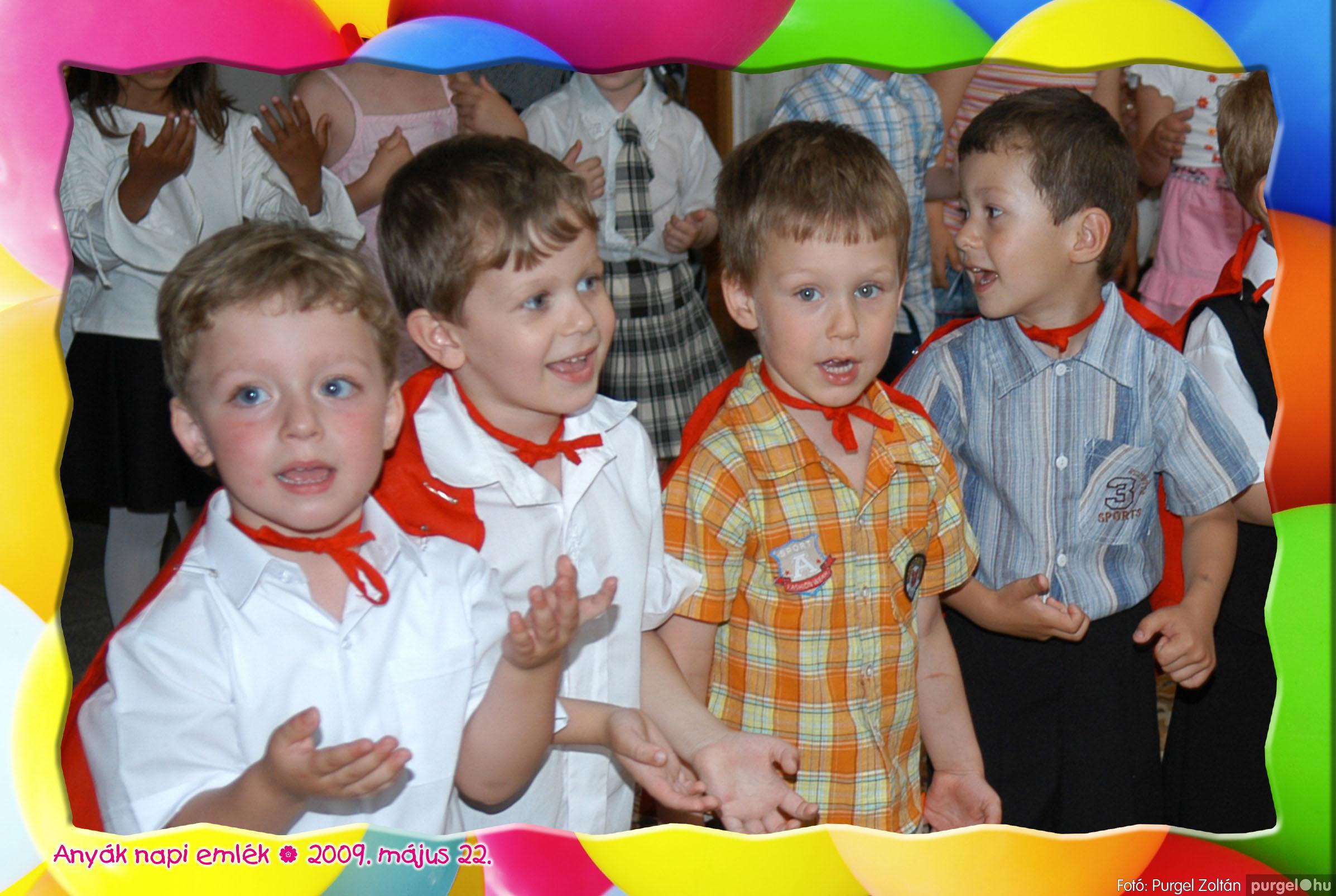 2009.05.22. 058 Kurca-parti Óvoda évzáró 2009. - Ficánka csoport - Fotó:PURGEL ZOLTÁN© 222.jpg