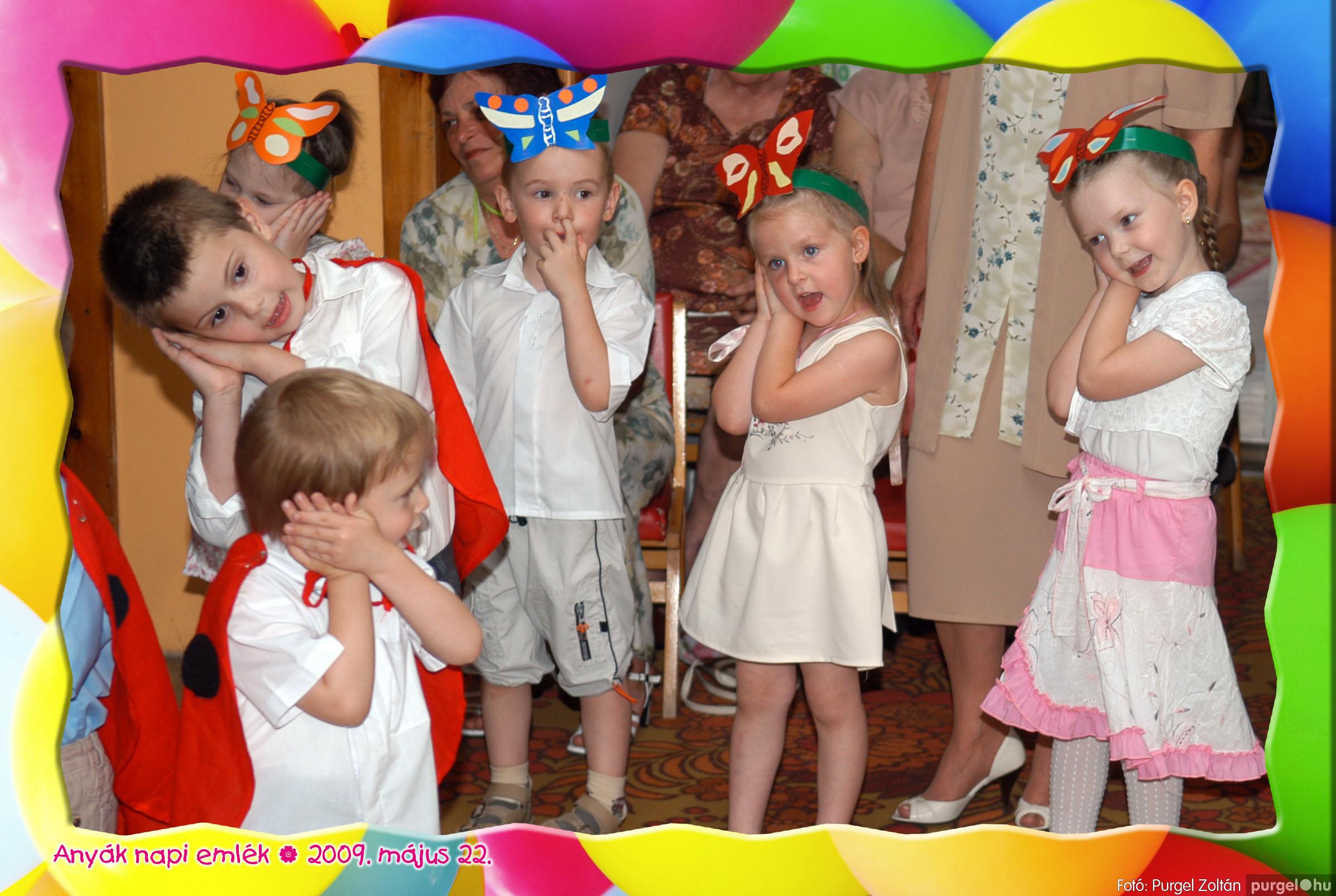 2009.05.22. 060 Kurca-parti Óvoda évzáró 2009. - Ficánka csoport - Fotó:PURGEL ZOLTÁN© 224.jpg