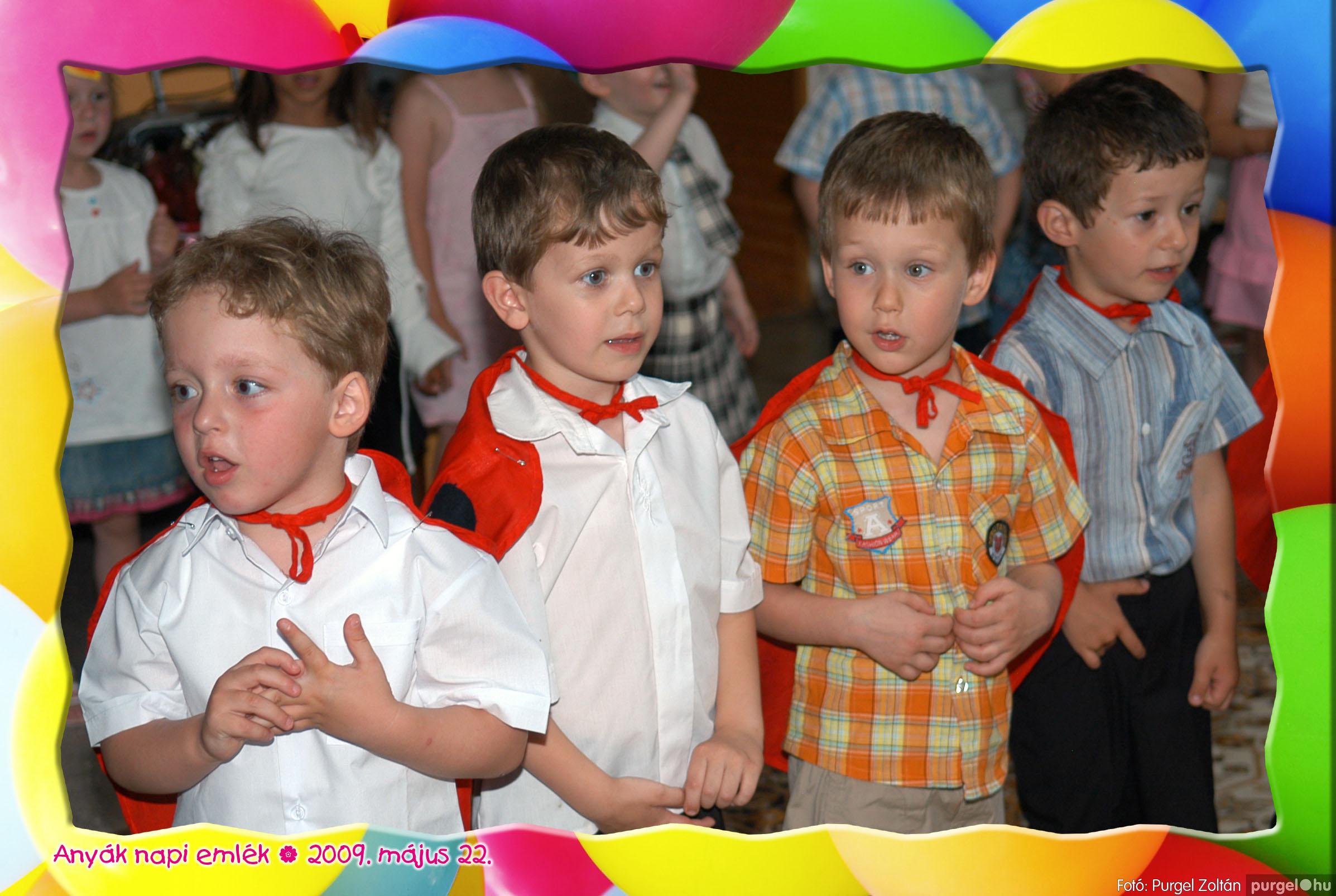 2009.05.22. 061 Kurca-parti Óvoda évzáró 2009. - Ficánka csoport - Fotó:PURGEL ZOLTÁN© 225.jpg