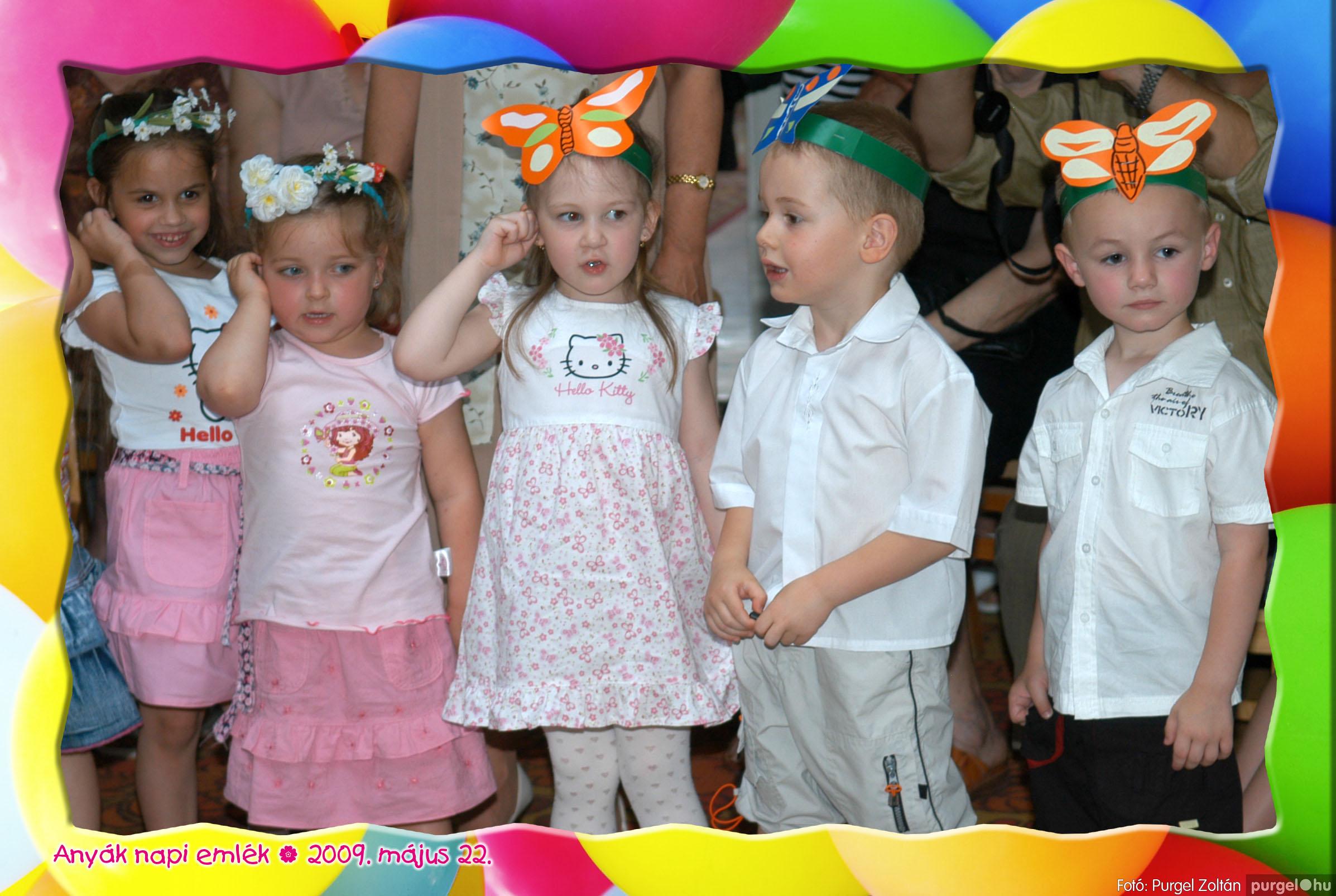 2009.05.22. 066 Kurca-parti Óvoda évzáró 2009. - Ficánka csoport - Fotó:PURGEL ZOLTÁN© 230.jpg