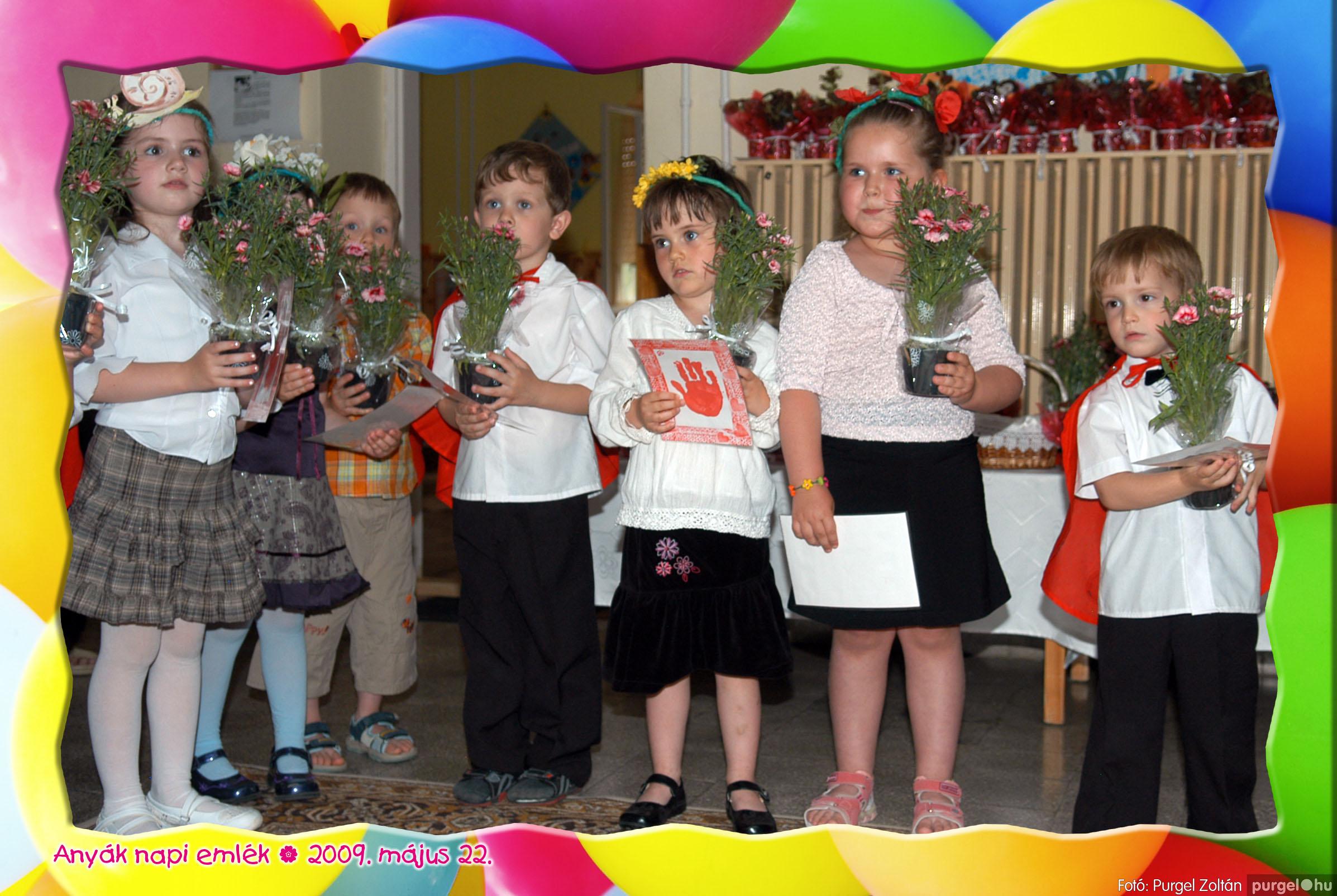2009.05.22. 070 Kurca-parti Óvoda évzáró 2009. - Ficánka csoport - Fotó:PURGEL ZOLTÁN© 234.jpg