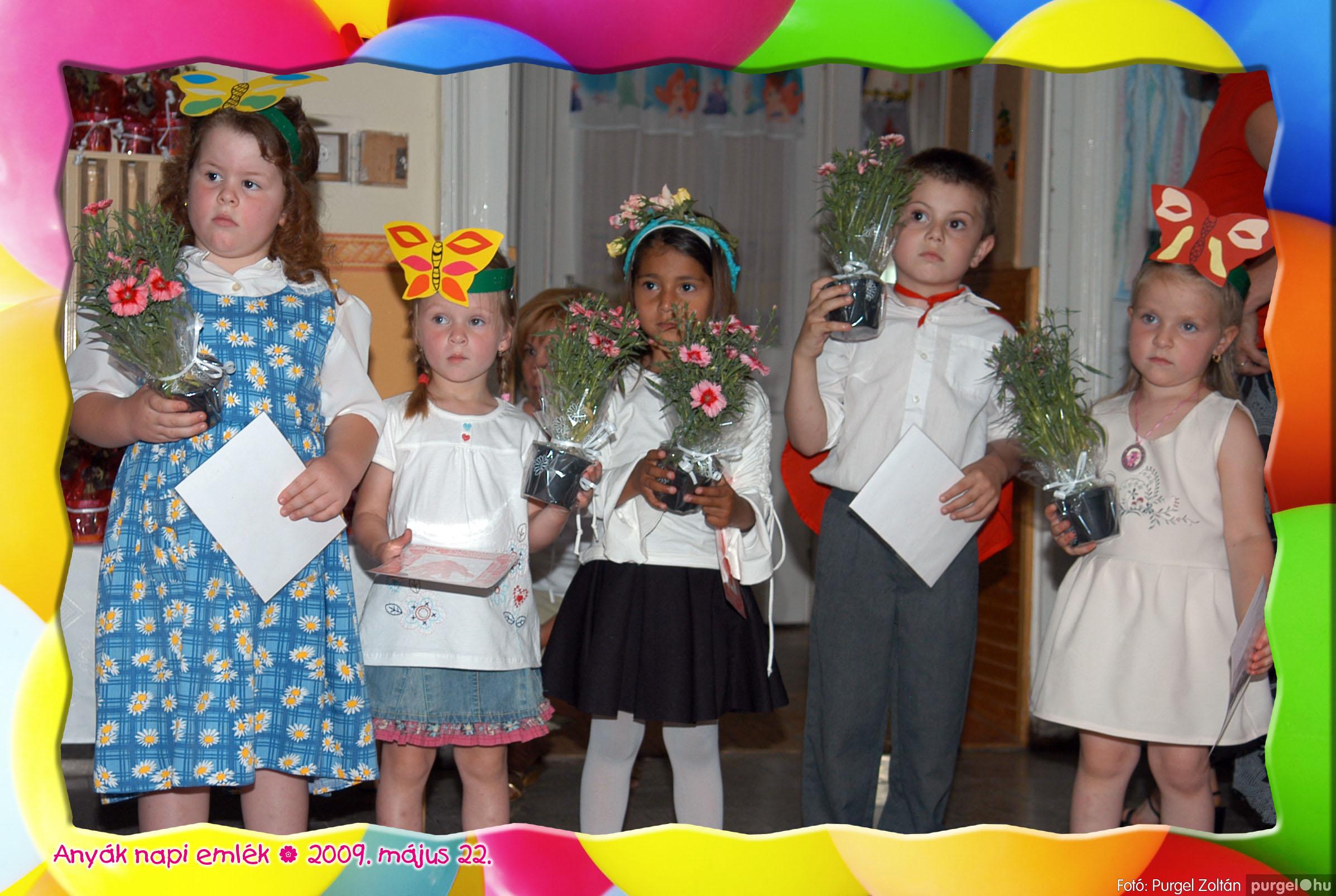 2009.05.22. 071 Kurca-parti Óvoda évzáró 2009. - Ficánka csoport - Fotó:PURGEL ZOLTÁN© 235.jpg