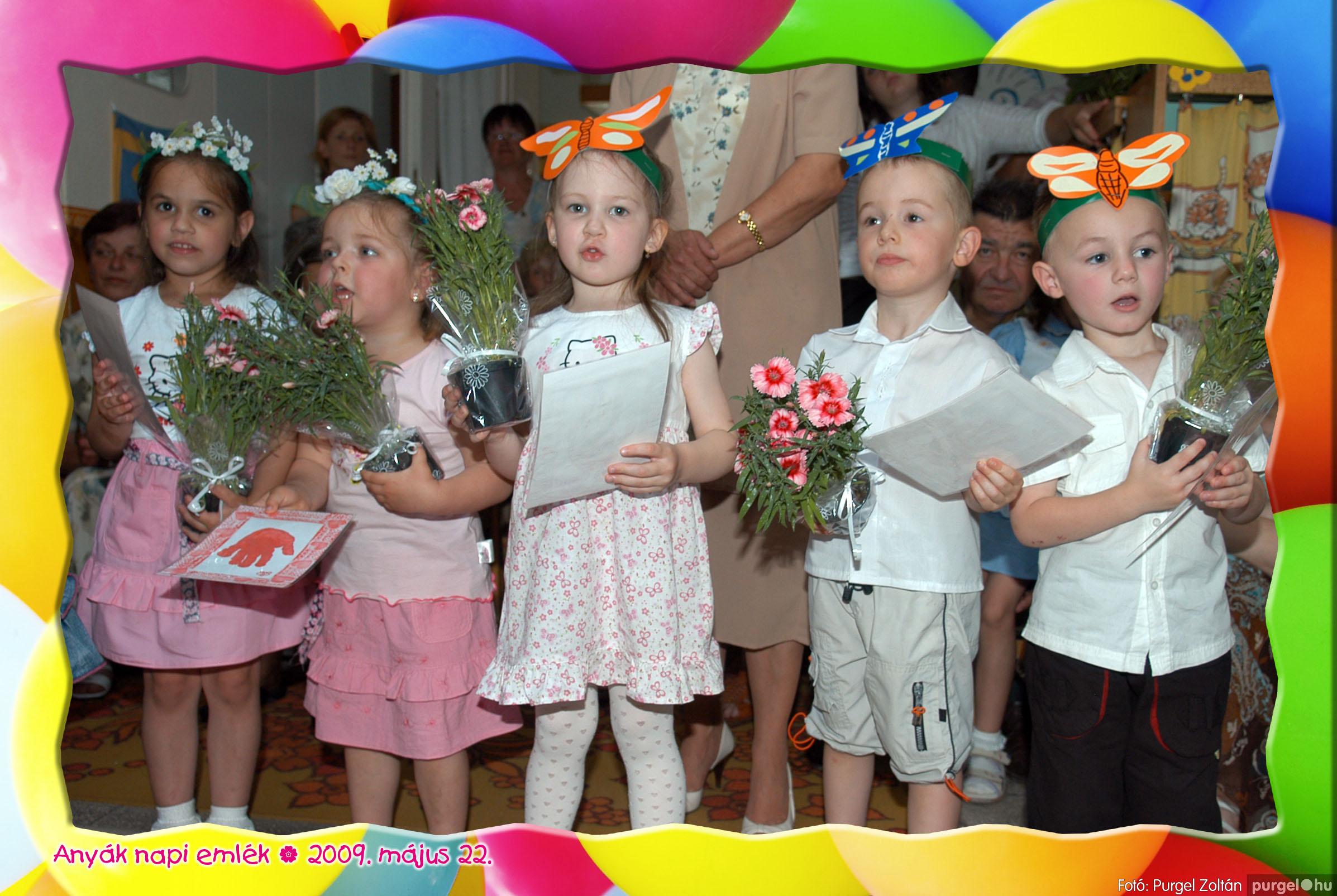 2009.05.22. 072 Kurca-parti Óvoda évzáró 2009. - Ficánka csoport - Fotó:PURGEL ZOLTÁN© 236.jpg