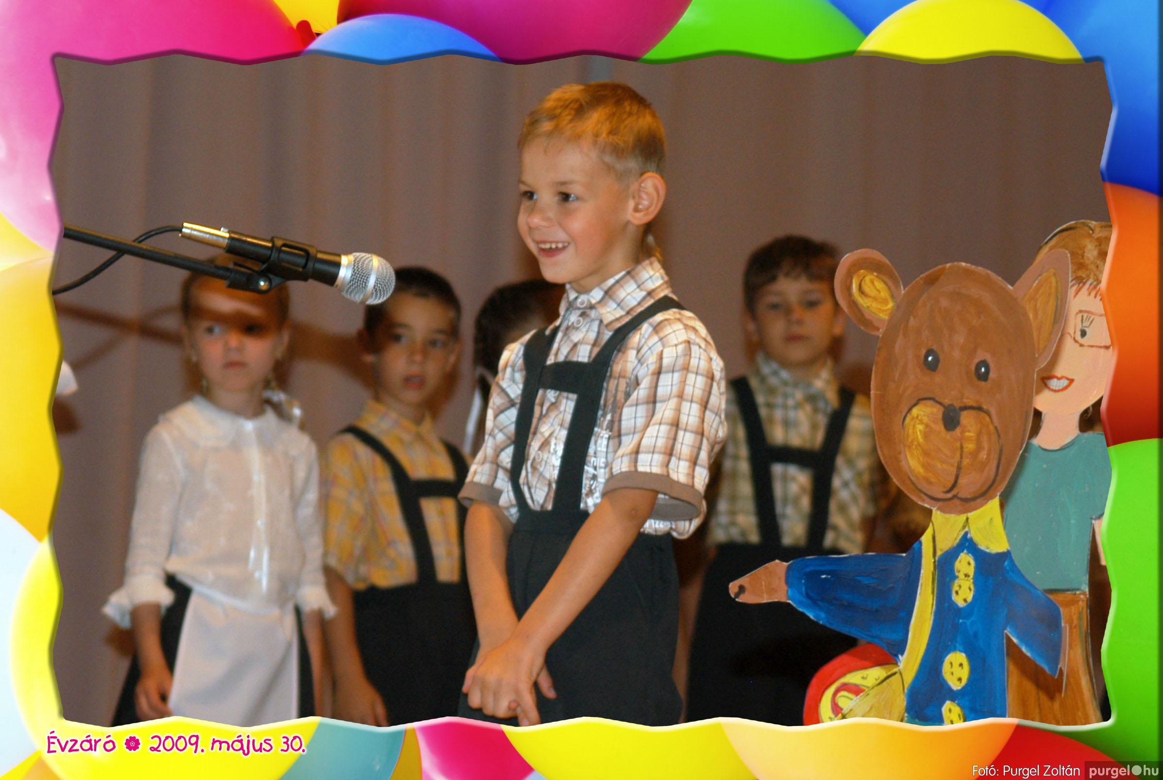 2009.05.30. 086 Kurca-parti Óvoda évzáró 2009. - Eszterlánc csoport - Fotó:PURGEL ZOLTÁN© 114.jpg