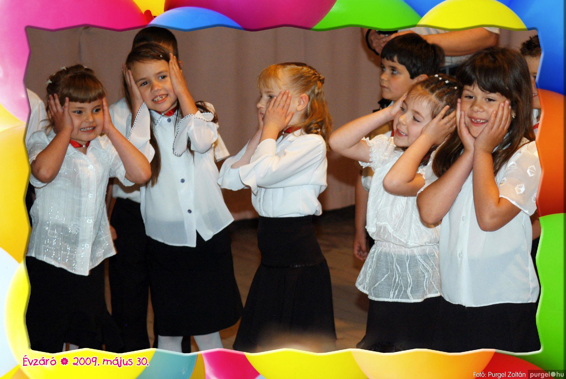 2009.05.30. 203 Kurca-parti Óvoda évzáró 2009. - Szivárvány csoport - Fotó:PURGEL ZOLTÁN© 604.jpg