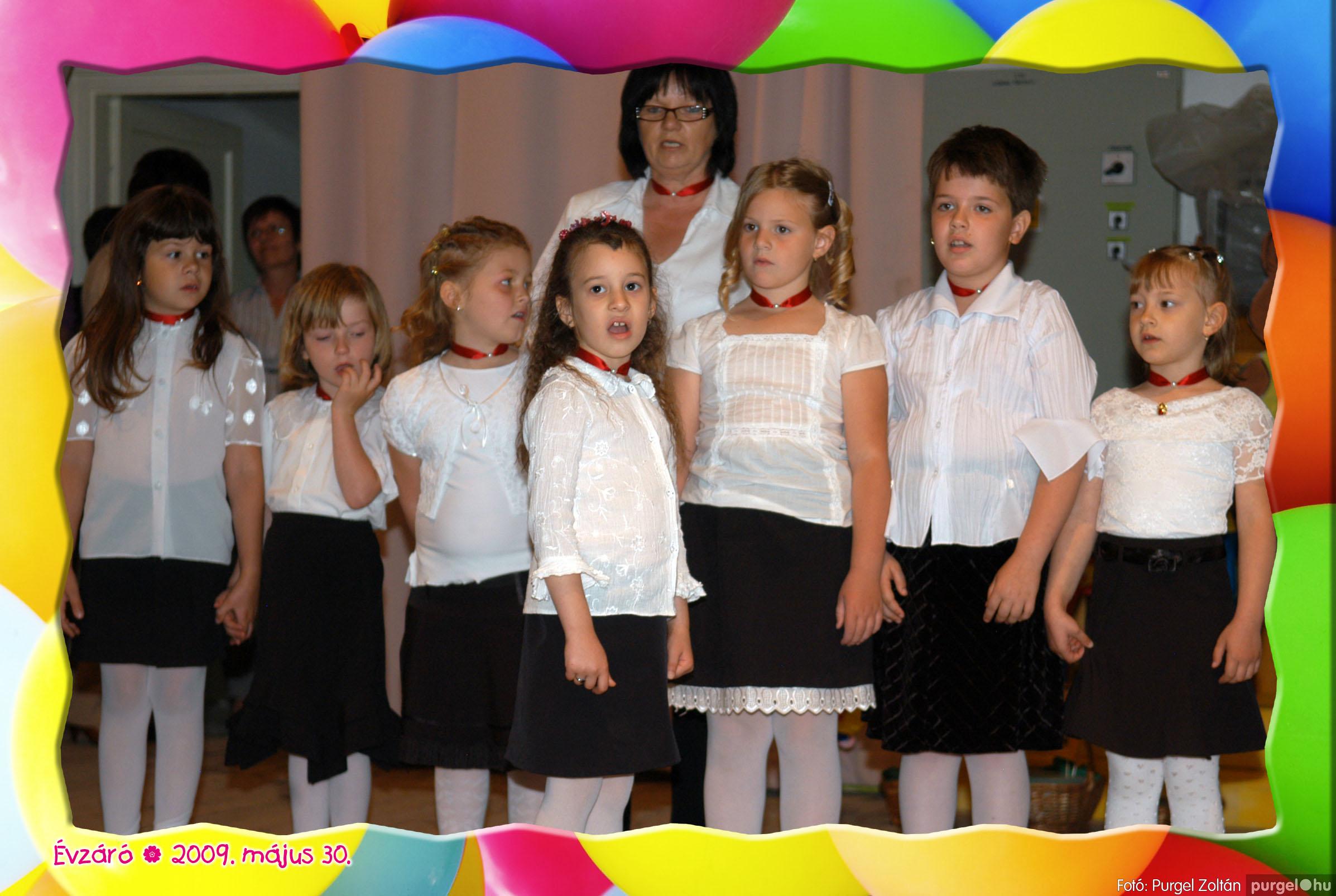2009.05.30. 217 Kurca-parti Óvoda évzáró 2009. - Szivárvány csoport - Fotó:PURGEL ZOLTÁN© 618.jpg
