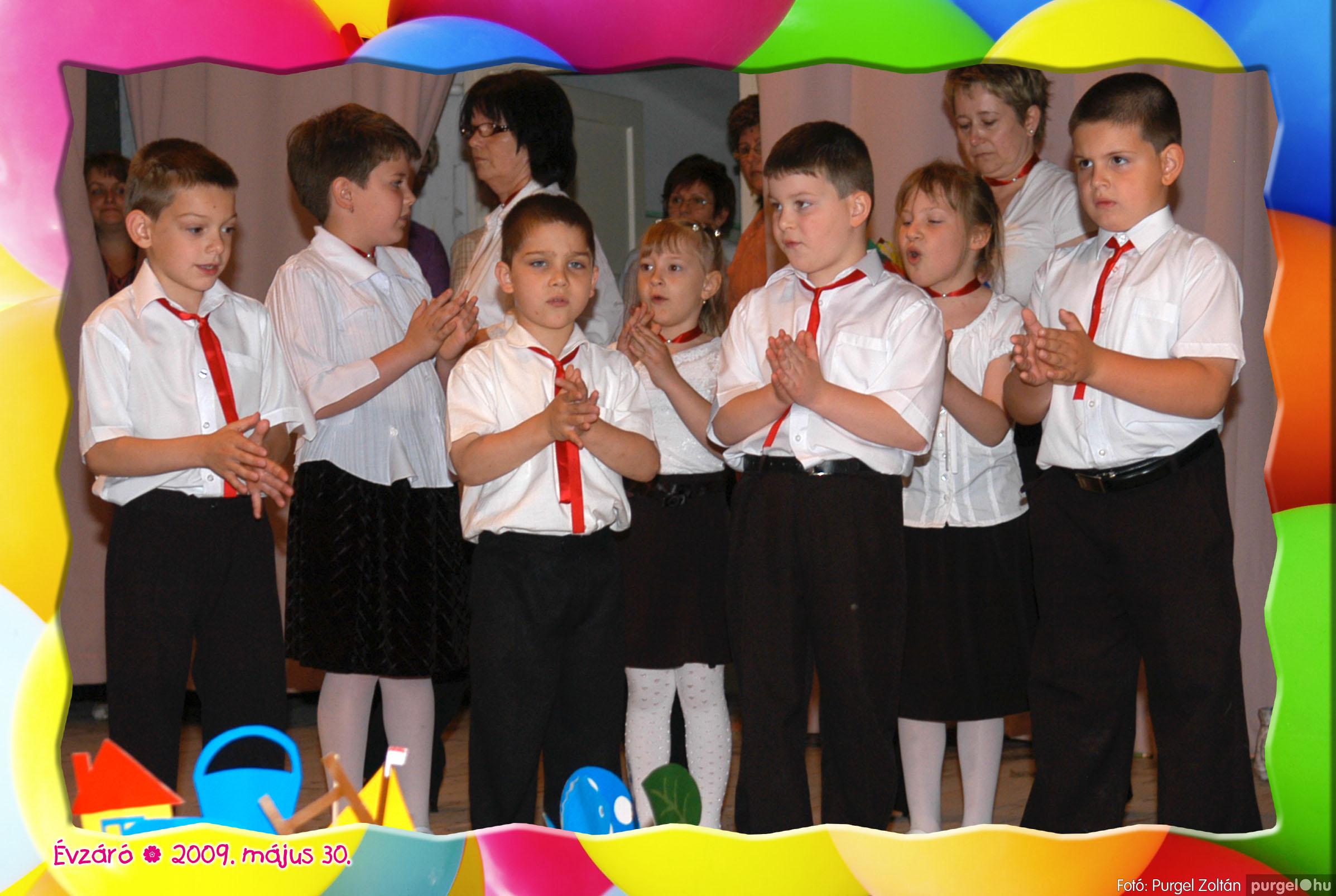 2009.05.30. 226 Kurca-parti Óvoda évzáró 2009. - Szivárvány csoport - Fotó:PURGEL ZOLTÁN© 627.jpg