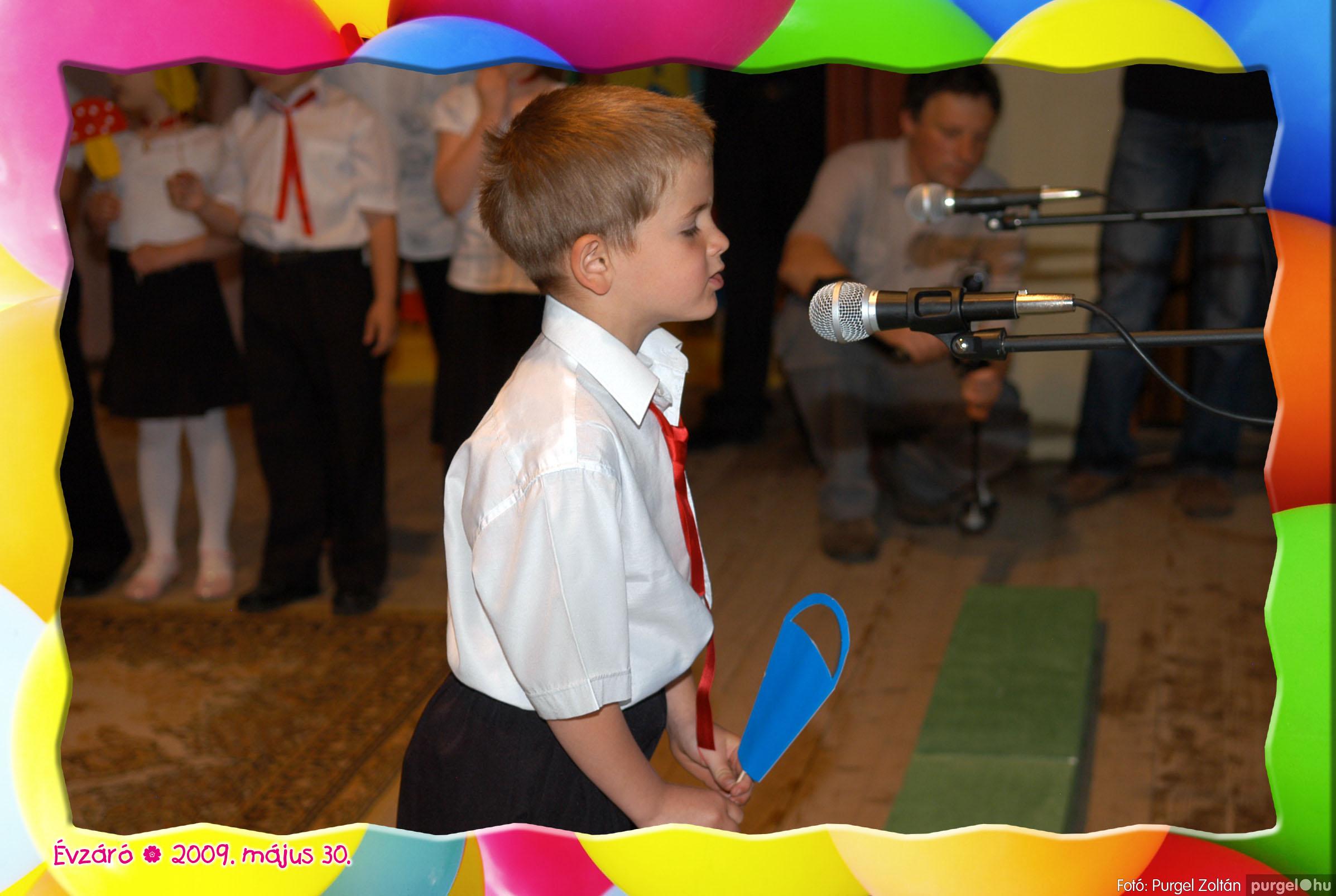 2009.05.30. 229 Kurca-parti Óvoda évzáró 2009. - Szivárvány csoport - Fotó:PURGEL ZOLTÁN© 630.jpg