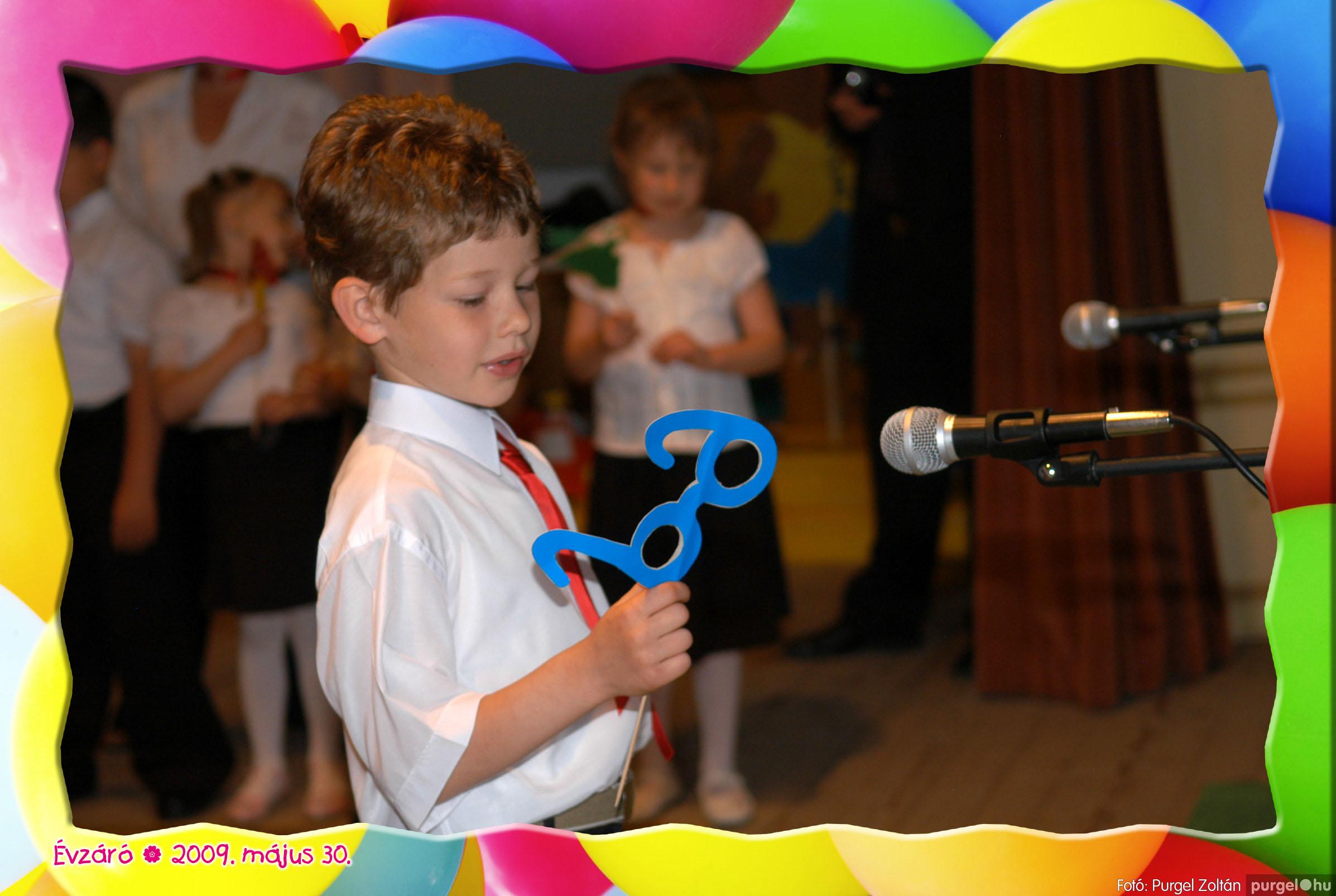 2009.05.30. 231 Kurca-parti Óvoda évzáró 2009. - Szivárvány csoport - Fotó:PURGEL ZOLTÁN© 632.jpg