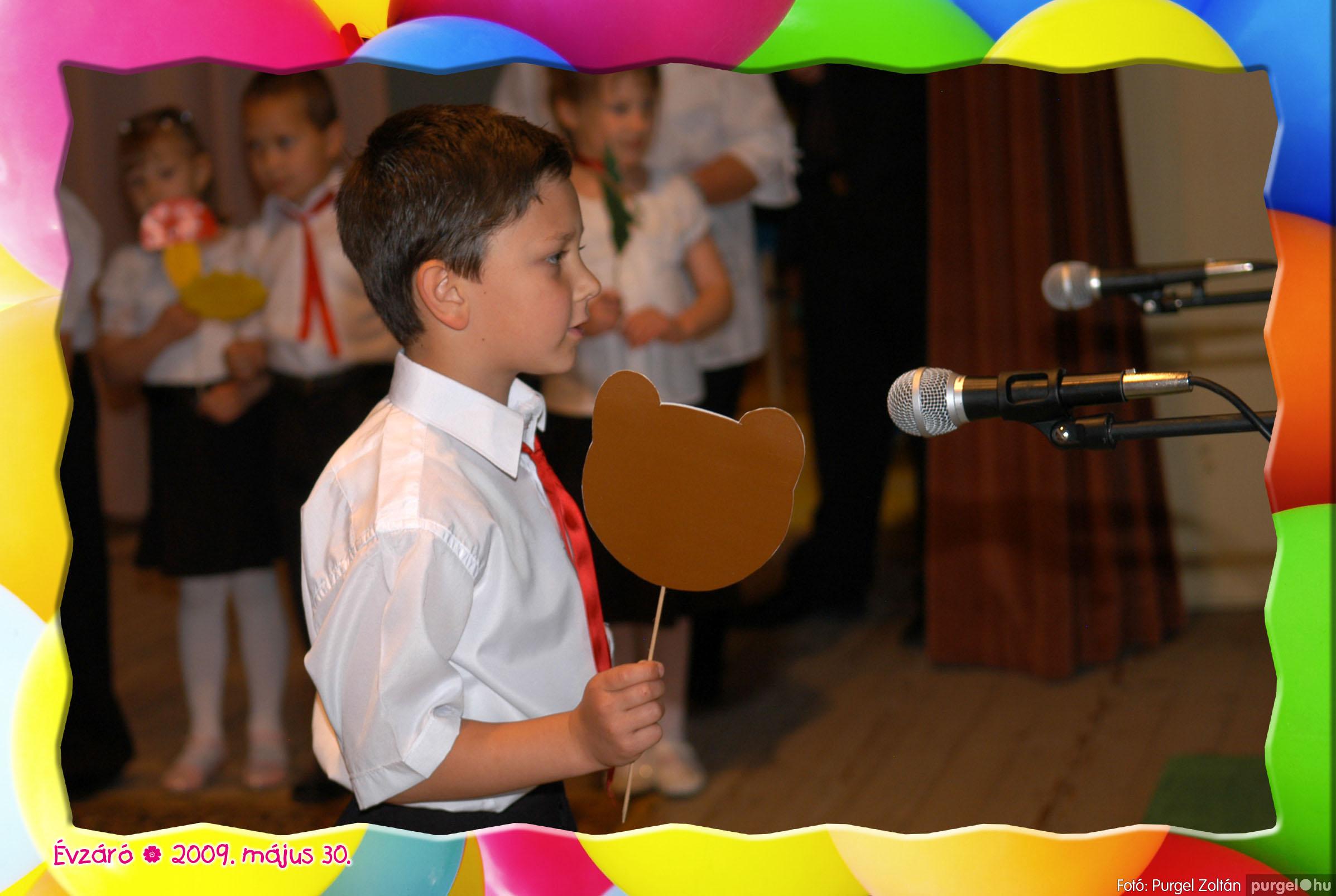 2009.05.30. 233 Kurca-parti Óvoda évzáró 2009. - Szivárvány csoport - Fotó:PURGEL ZOLTÁN© 634.jpg