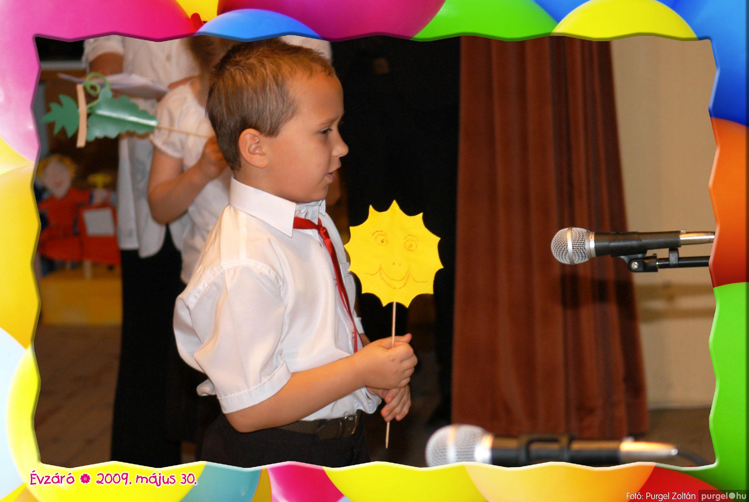 2009.05.30. 260 Kurca-parti Óvoda évzáró 2009. - Szivárvány csoport - Fotó:PURGEL ZOLTÁN© 665.jpg
