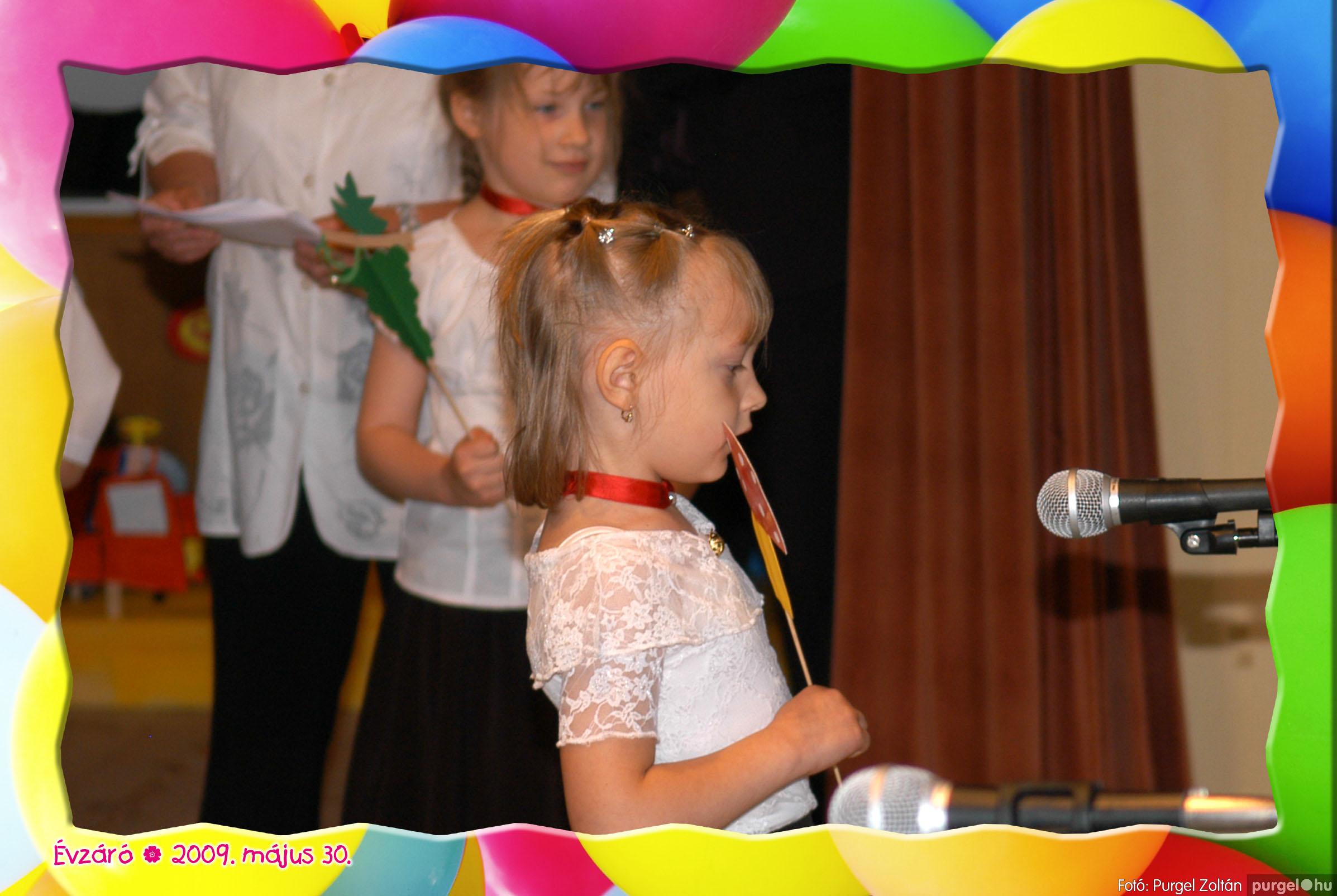 2009.05.30. 261 Kurca-parti Óvoda évzáró 2009. - Szivárvány csoport - Fotó:PURGEL ZOLTÁN© 666.jpg