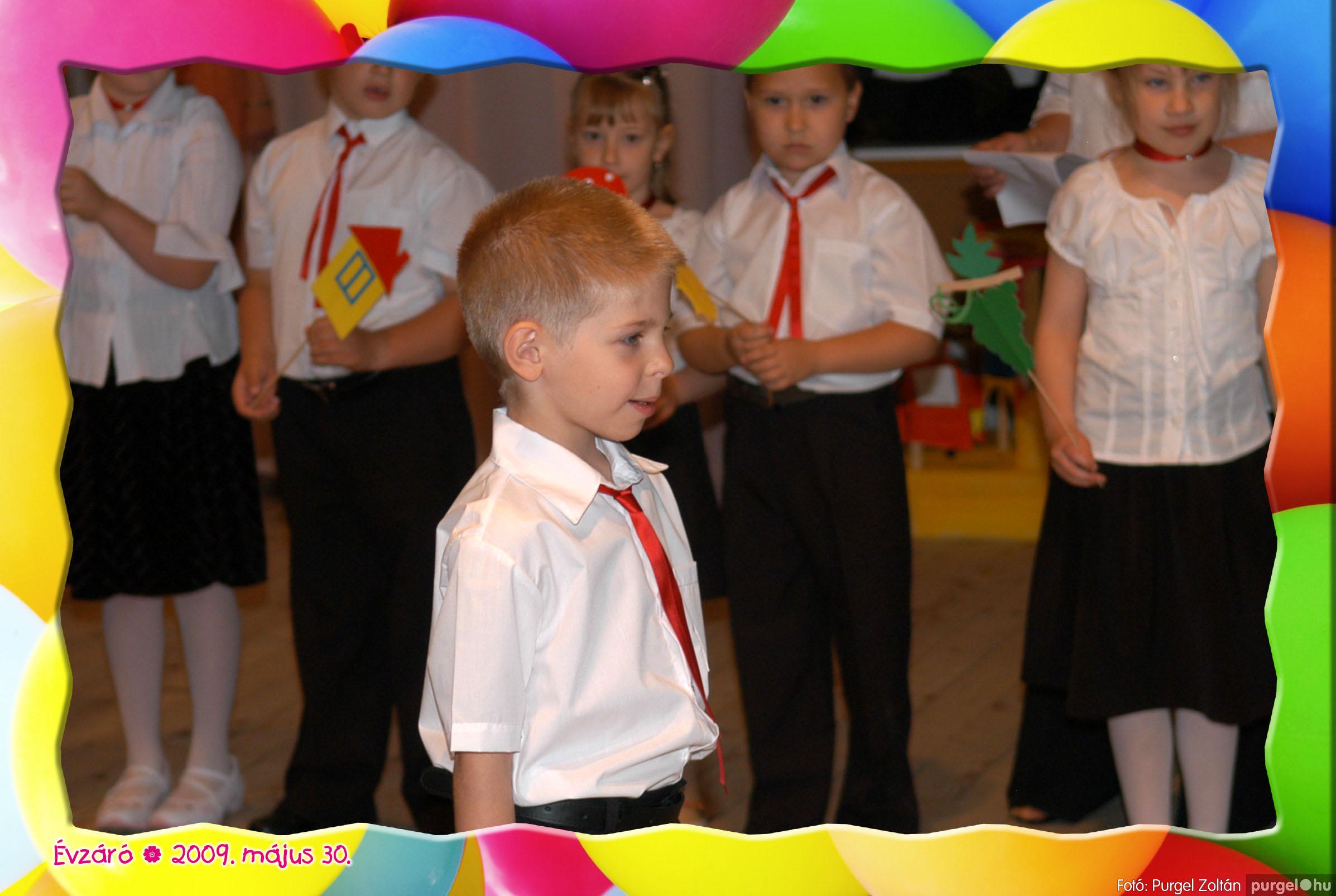 2009.05.30. 270 Kurca-parti Óvoda évzáró 2009. - Szivárvány csoport - Fotó:PURGEL ZOLTÁN© 675.jpg