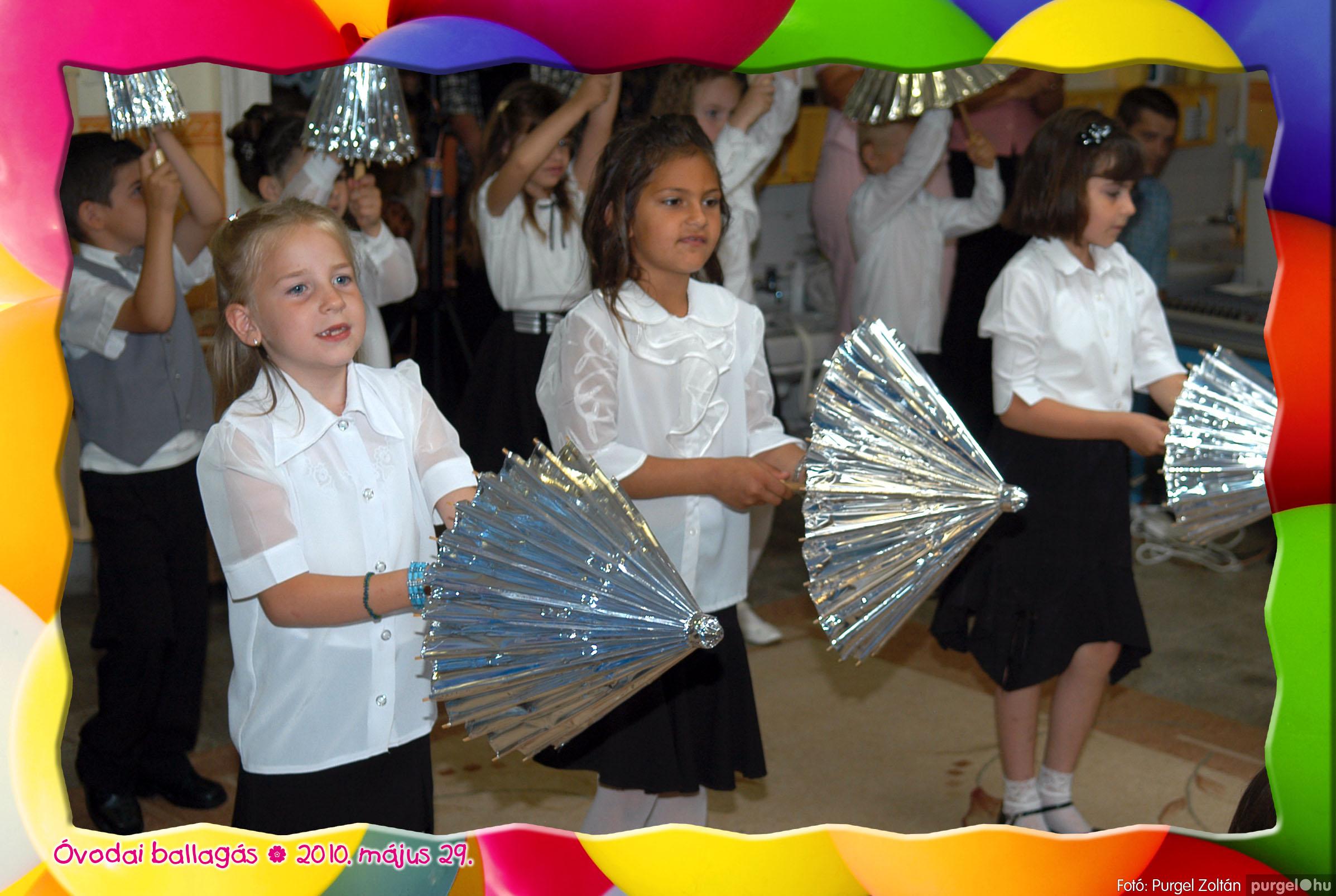 2010.05.29. 194 Kurca-parti Óvoda évzáró 2010. - Nyitnikék csoport - Fotó:PURGEL ZOLTÁN© 513.jpg