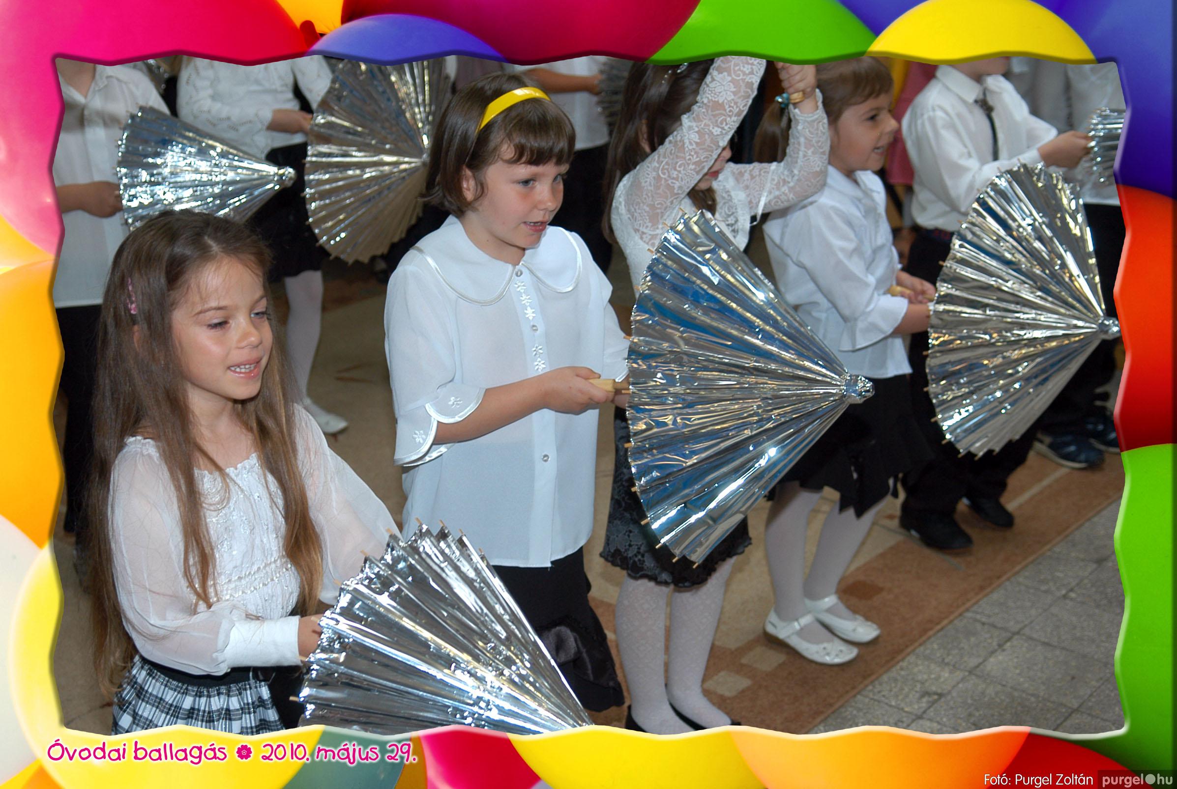 2010.05.29. 184 Kurca-parti Óvoda évzáró 2010. - Nyitnikék csoport - Fotó:PURGEL ZOLTÁN© 503.jpg