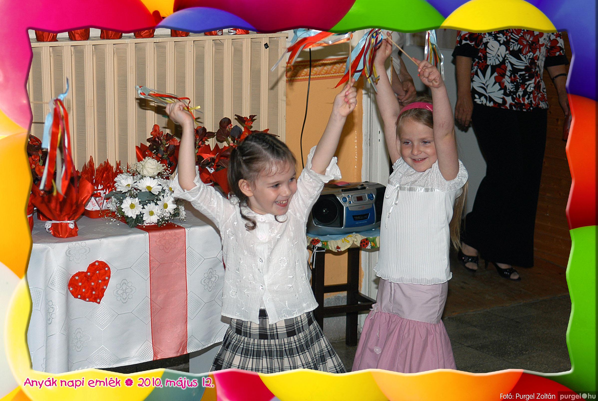2010.05.12. 003 Kurca-parti Óvoda évzáró 2010. - Ficánka csoport - Fotó:PURGEL ZOLTÁN© 203.jpg