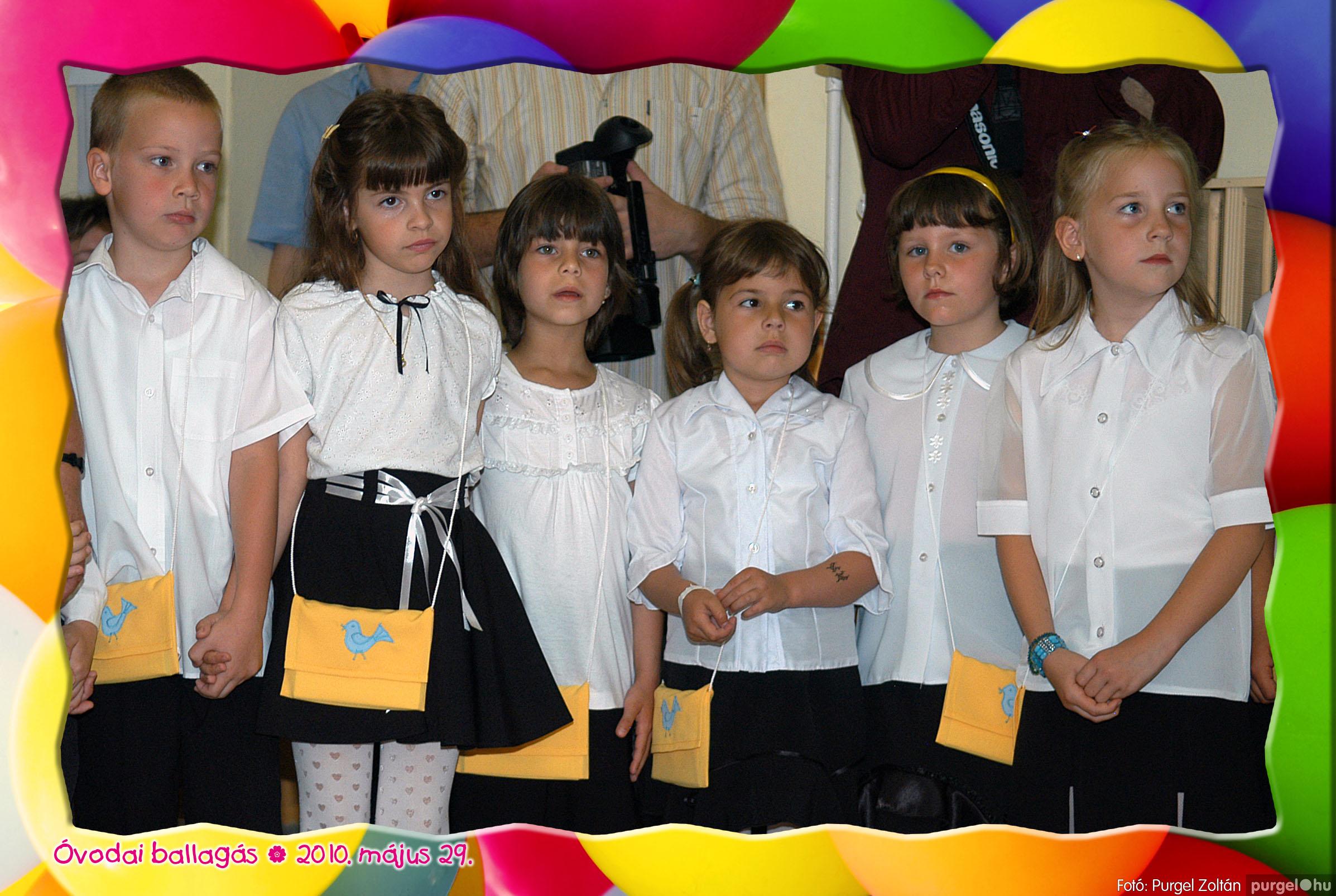 2010.05.29. 217 Kurca-parti Óvoda évzáró 2010. - Nyitnikék csoport - Fotó:PURGEL ZOLTÁN© 536.jpg