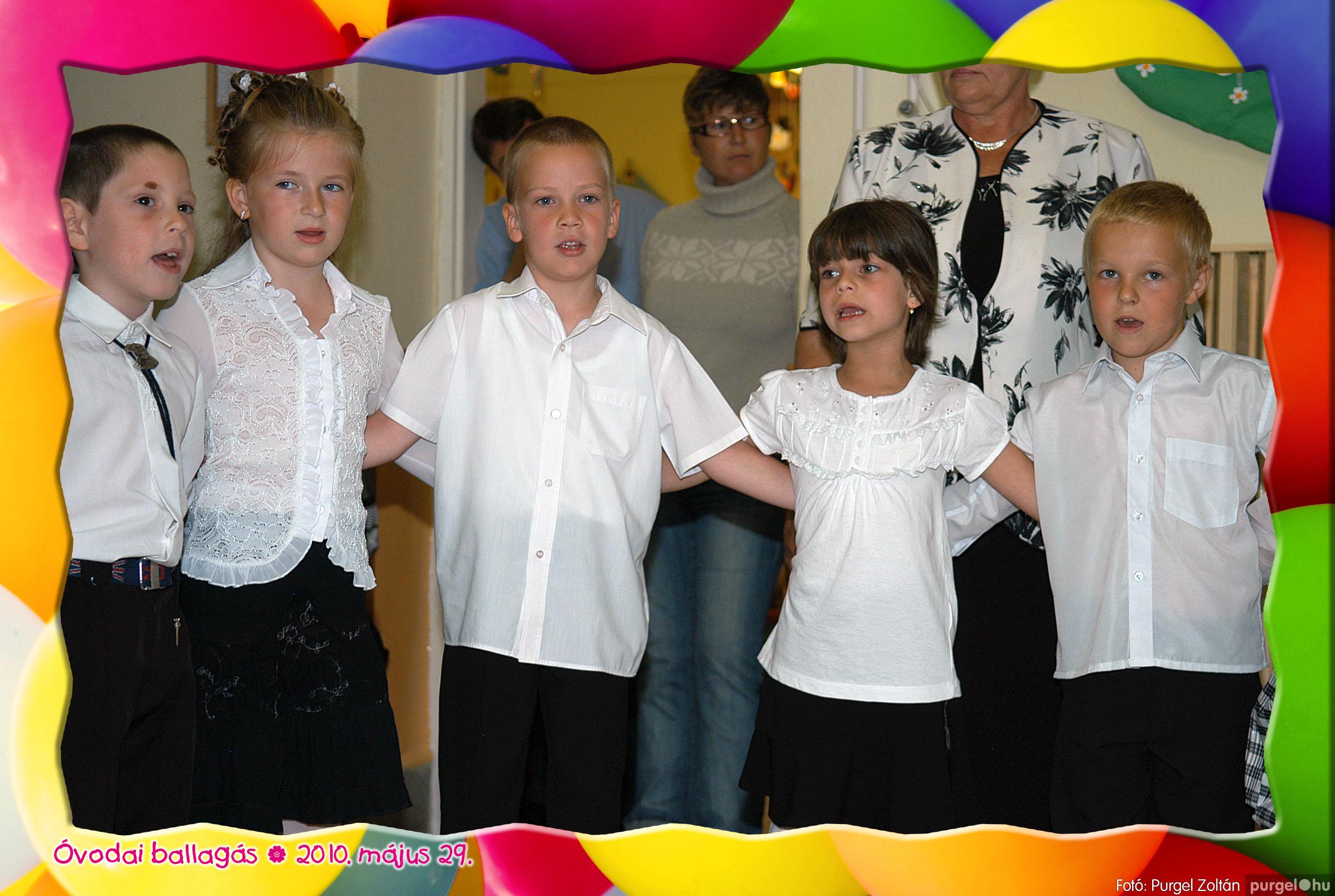 2010.05.29. 208 Kurca-parti Óvoda évzáró 2010. - Nyitnikék csoport - Fotó:PURGEL ZOLTÁN© 527.jpg