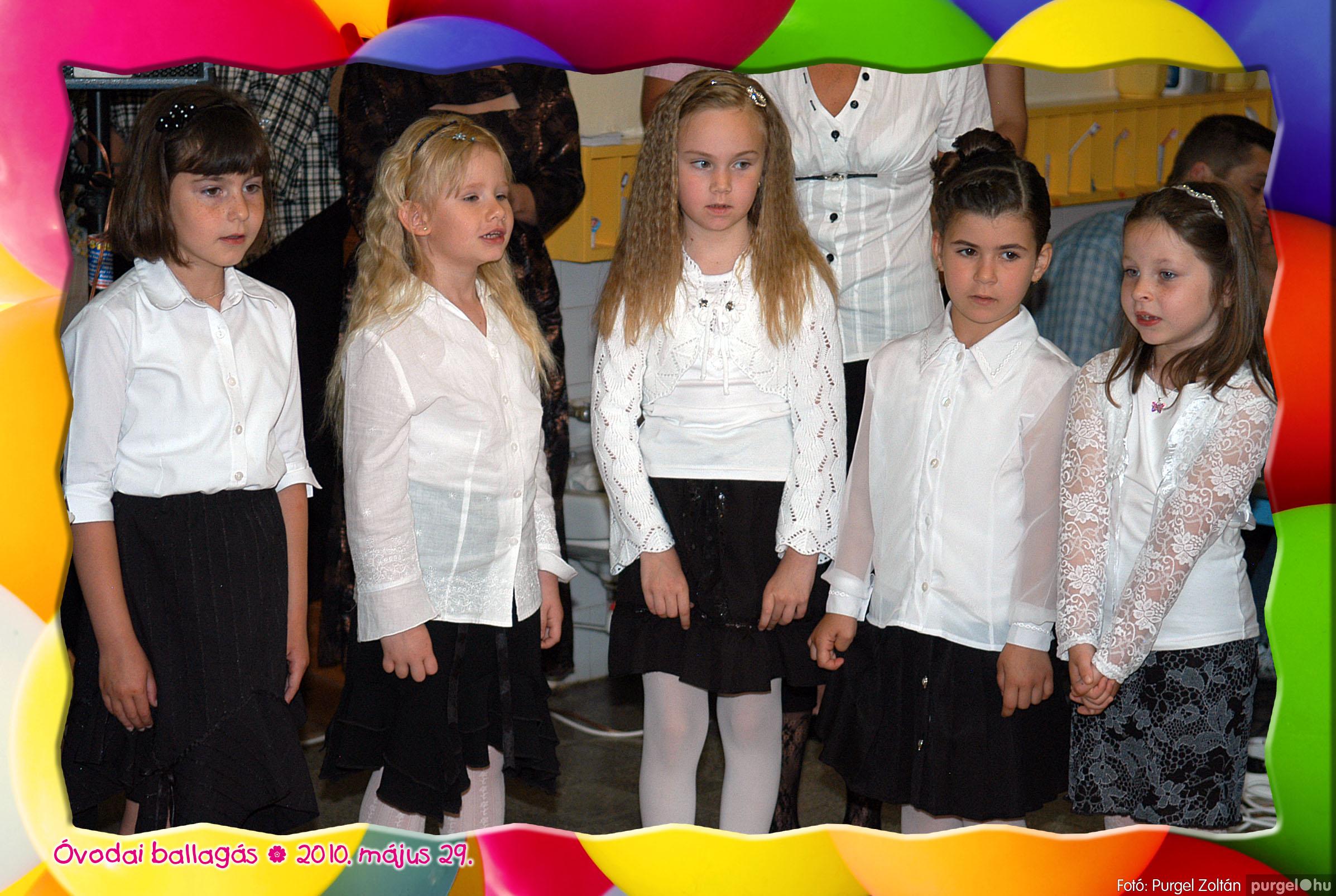 2010.05.29. 200 Kurca-parti Óvoda évzáró 2010. - Nyitnikék csoport - Fotó:PURGEL ZOLTÁN© 519.jpg