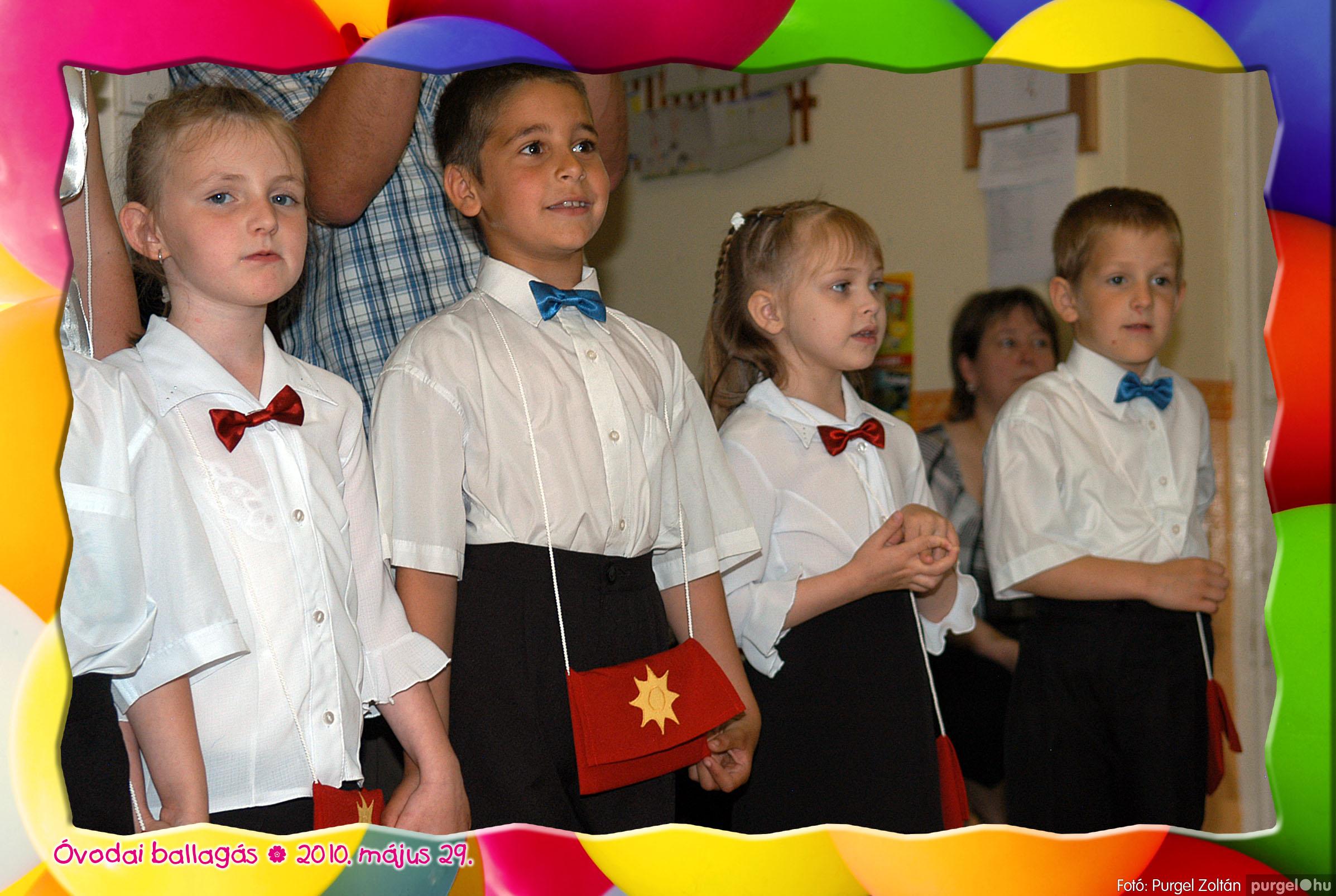 2010.05.29. 176 Kurca-parti Óvoda évzáró 2010. - Napsugár csoport - Fotó:PURGEL ZOLTÁN© 434.jpg