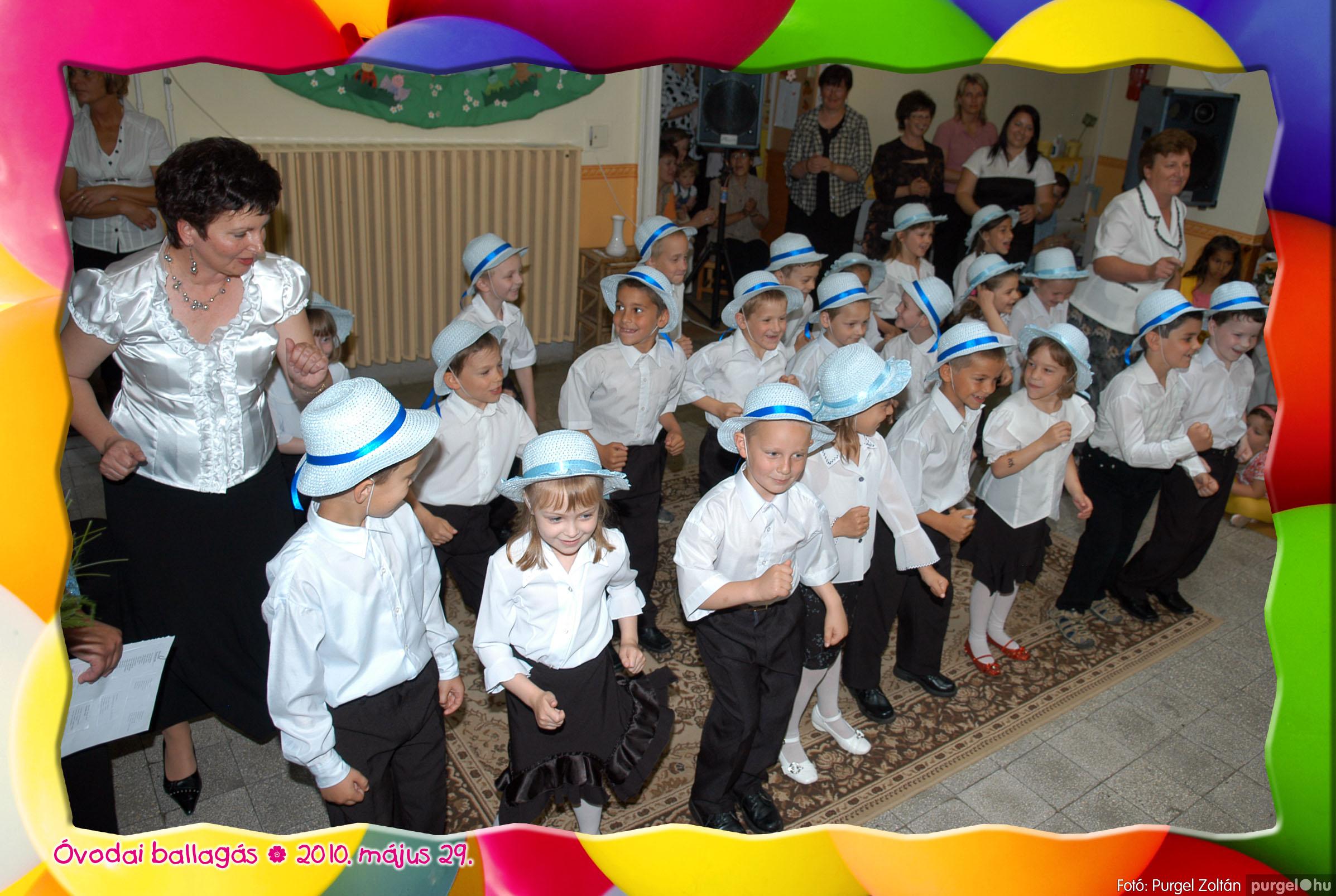 2010.05.29. 170 Kurca-parti Óvoda évzáró 2010. - Napsugár csoport - Fotó:PURGEL ZOLTÁN© 428.jpg