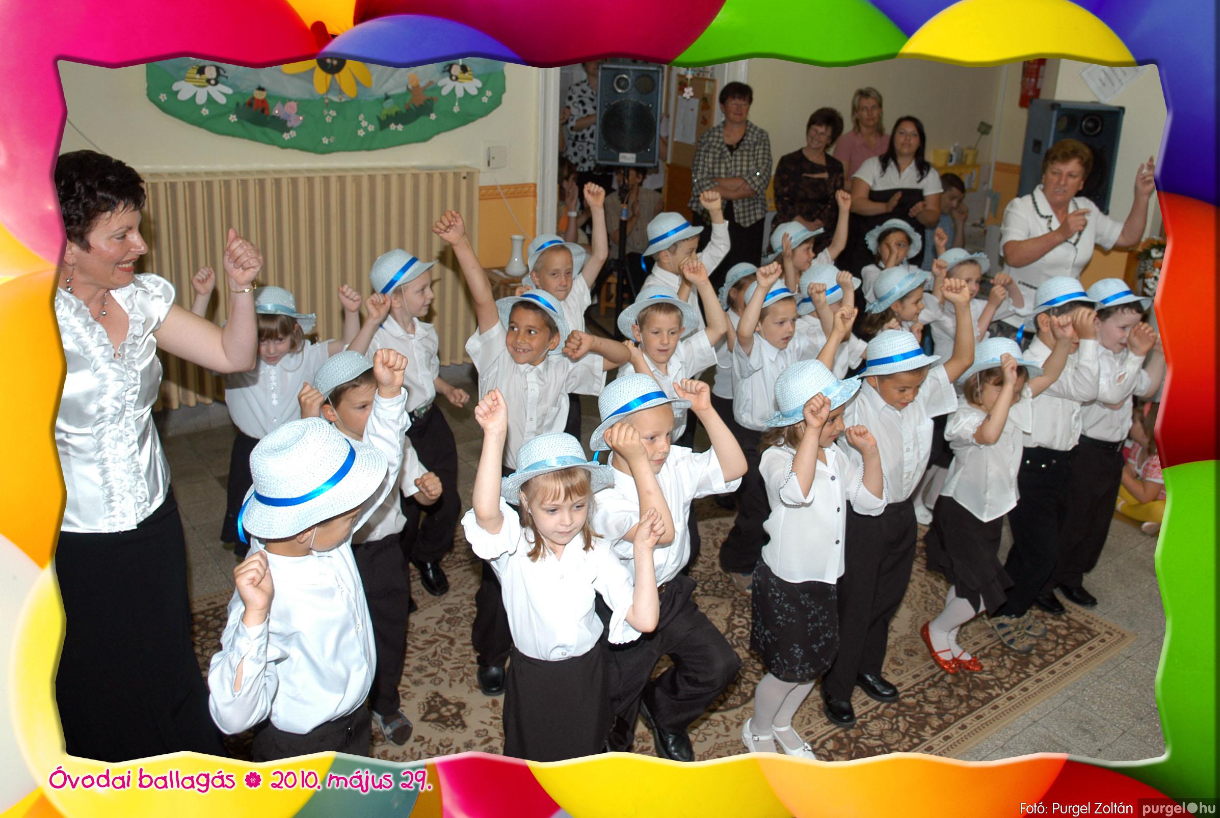 2010.05.29. 169 Kurca-parti Óvoda évzáró 2010. - Napsugár csoport - Fotó:PURGEL ZOLTÁN© 427.jpg