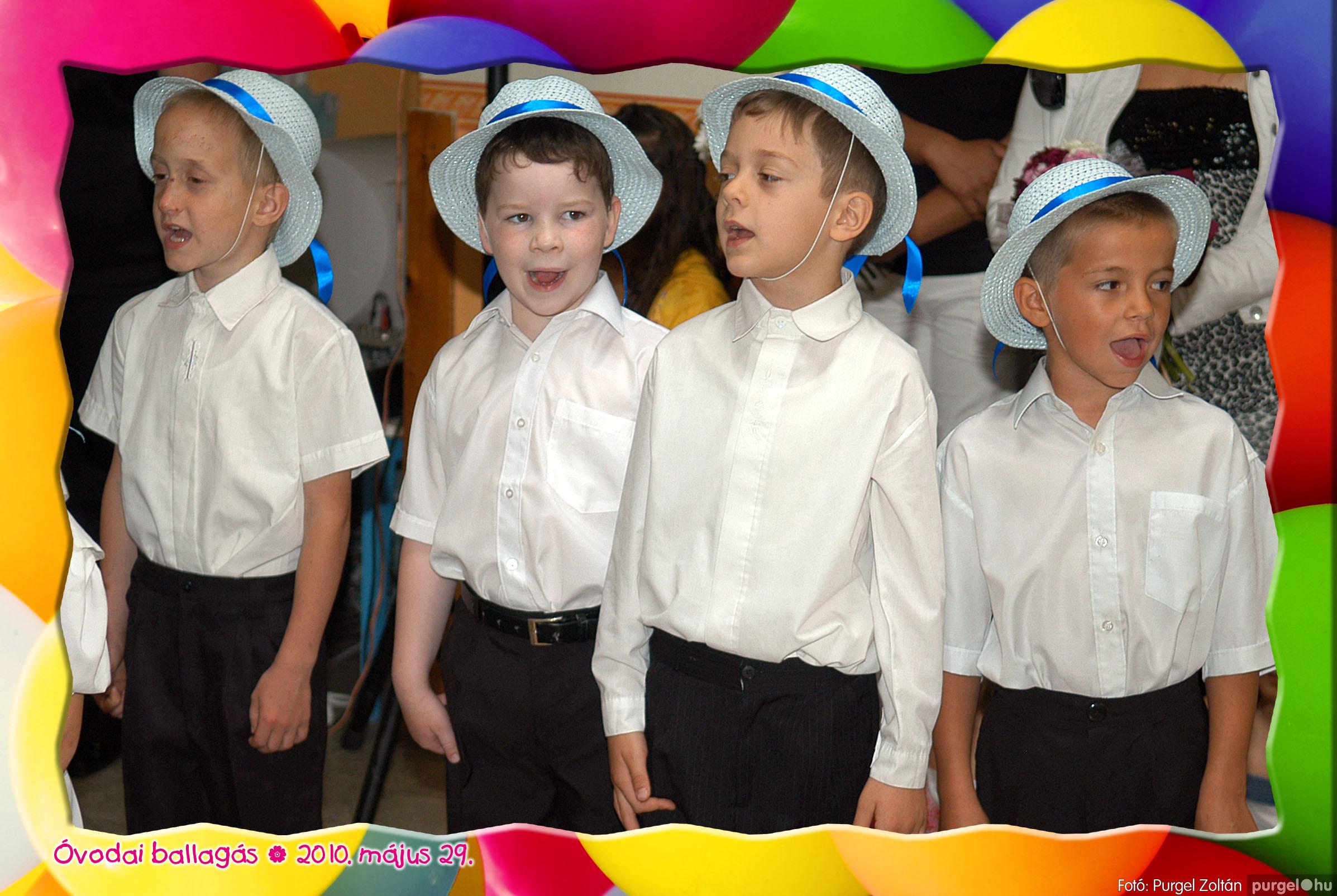 2010.05.29. 153 Kurca-parti Óvoda évzáró 2010. - Napsugár csoport - Fotó:PURGEL ZOLTÁN© 411.jpg