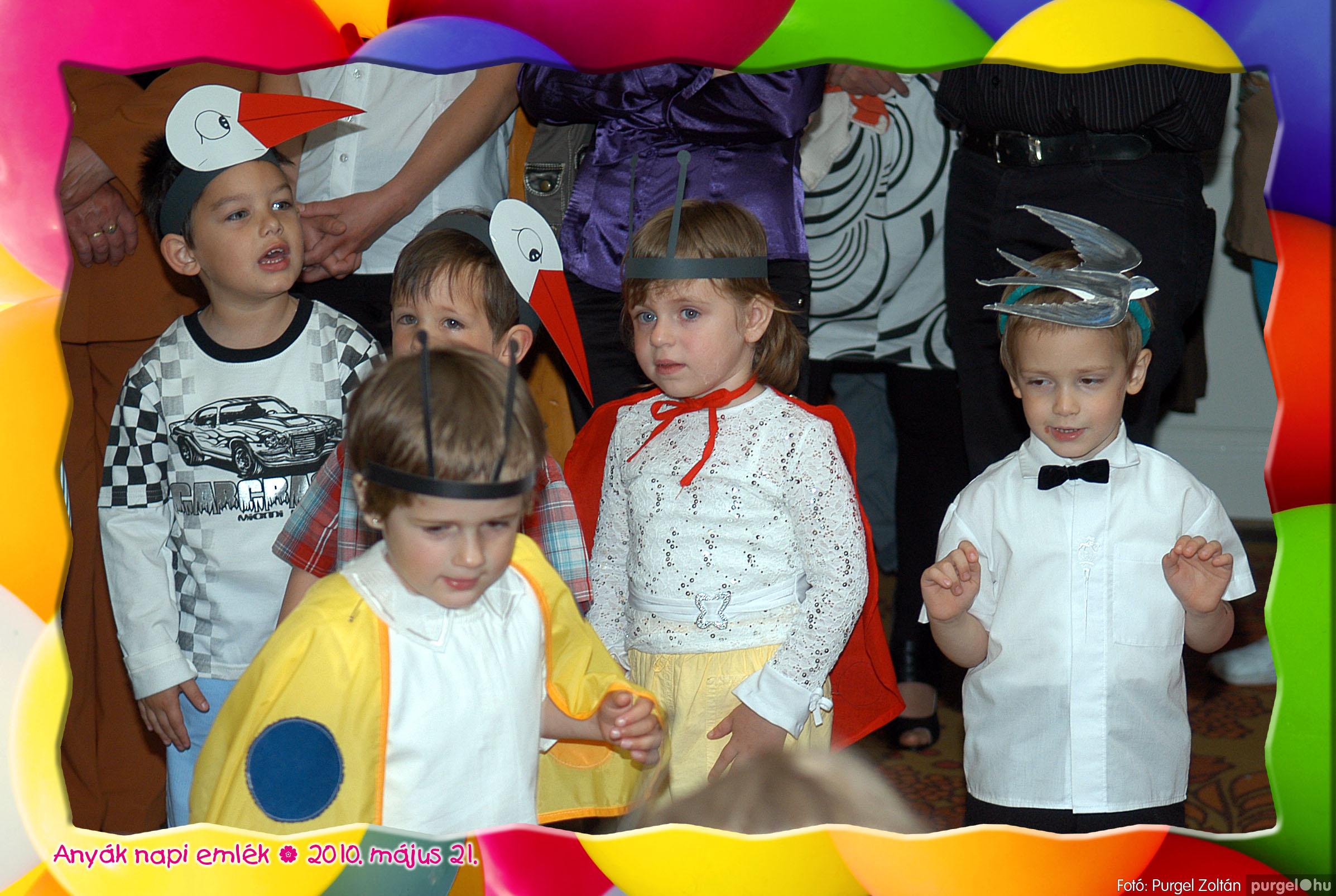 2010.05.21. 137 Kurca-parti Óvoda évzáró 2010. - Szivárvány csoport - Fotó:PURGEL ZOLTÁN© 629.jpg