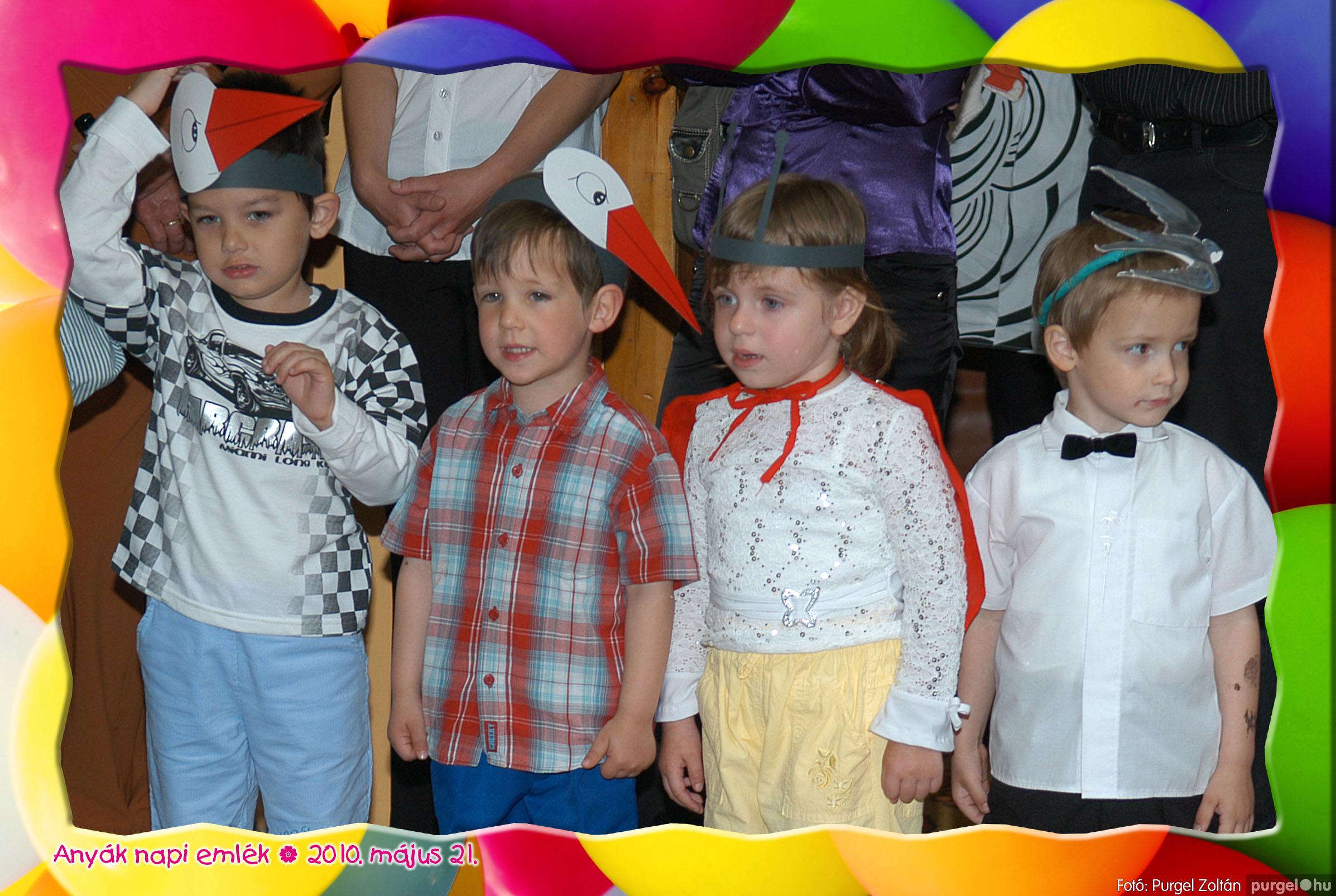 2010.05.21. 133 Kurca-parti Óvoda évzáró 2010. - Szivárvány csoport - Fotó:PURGEL ZOLTÁN© 625.jpg