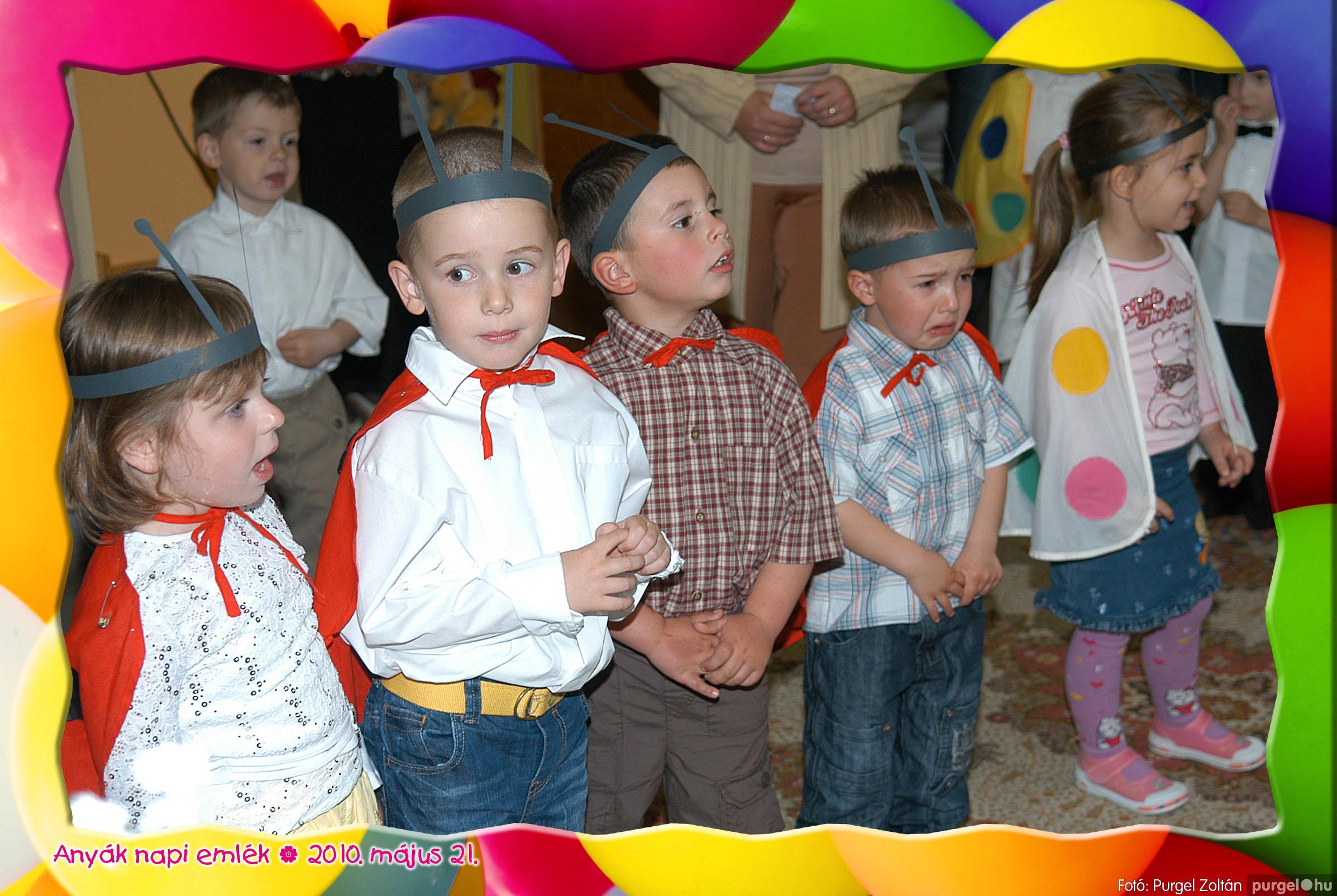 2010.05.21. 132 Kurca-parti Óvoda évzáró 2010. - Szivárvány csoport - Fotó:PURGEL ZOLTÁN© 624.jpg