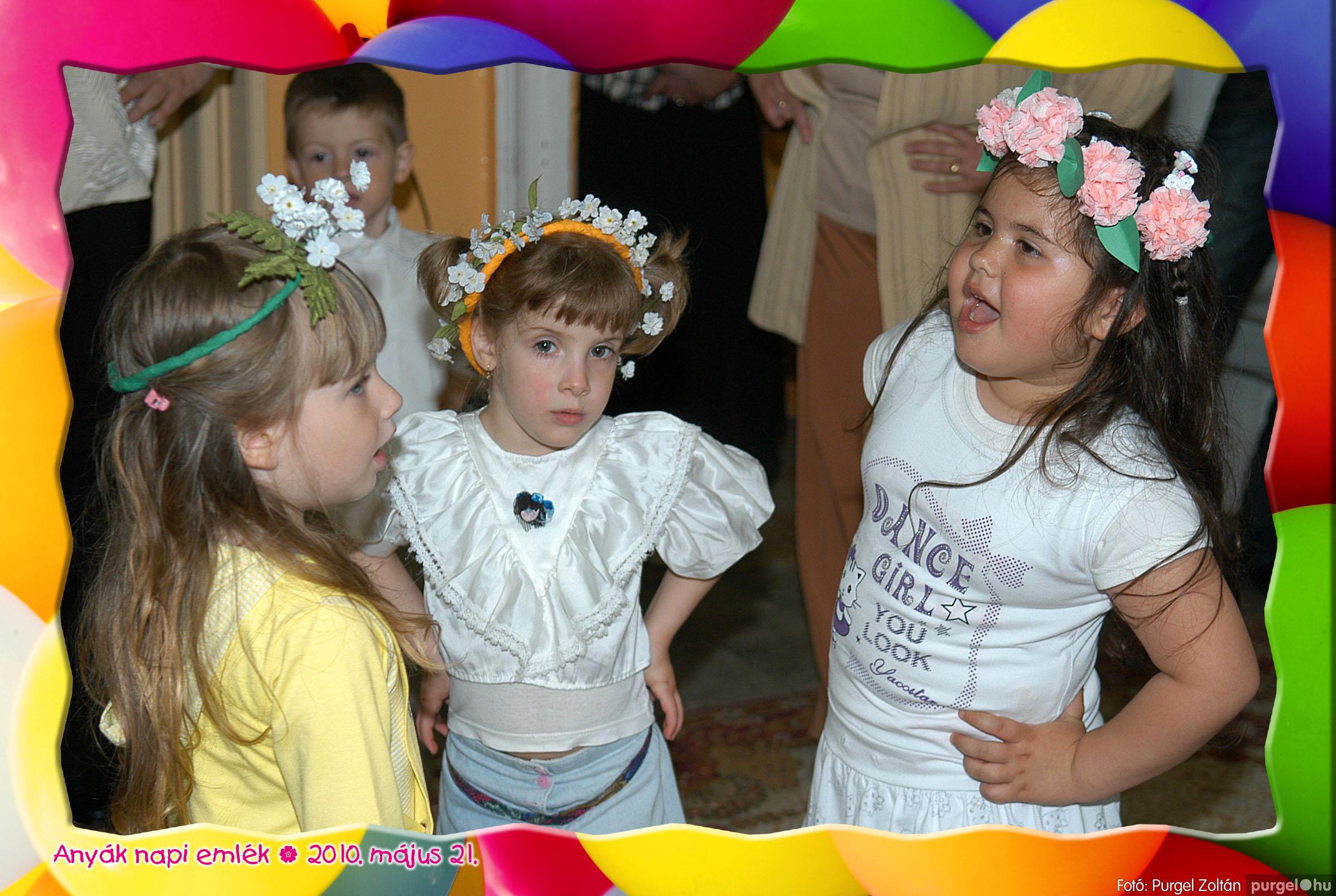 2010.05.21. 131 Kurca-parti Óvoda évzáró 2010. - Szivárvány csoport - Fotó:PURGEL ZOLTÁN© 623.jpg