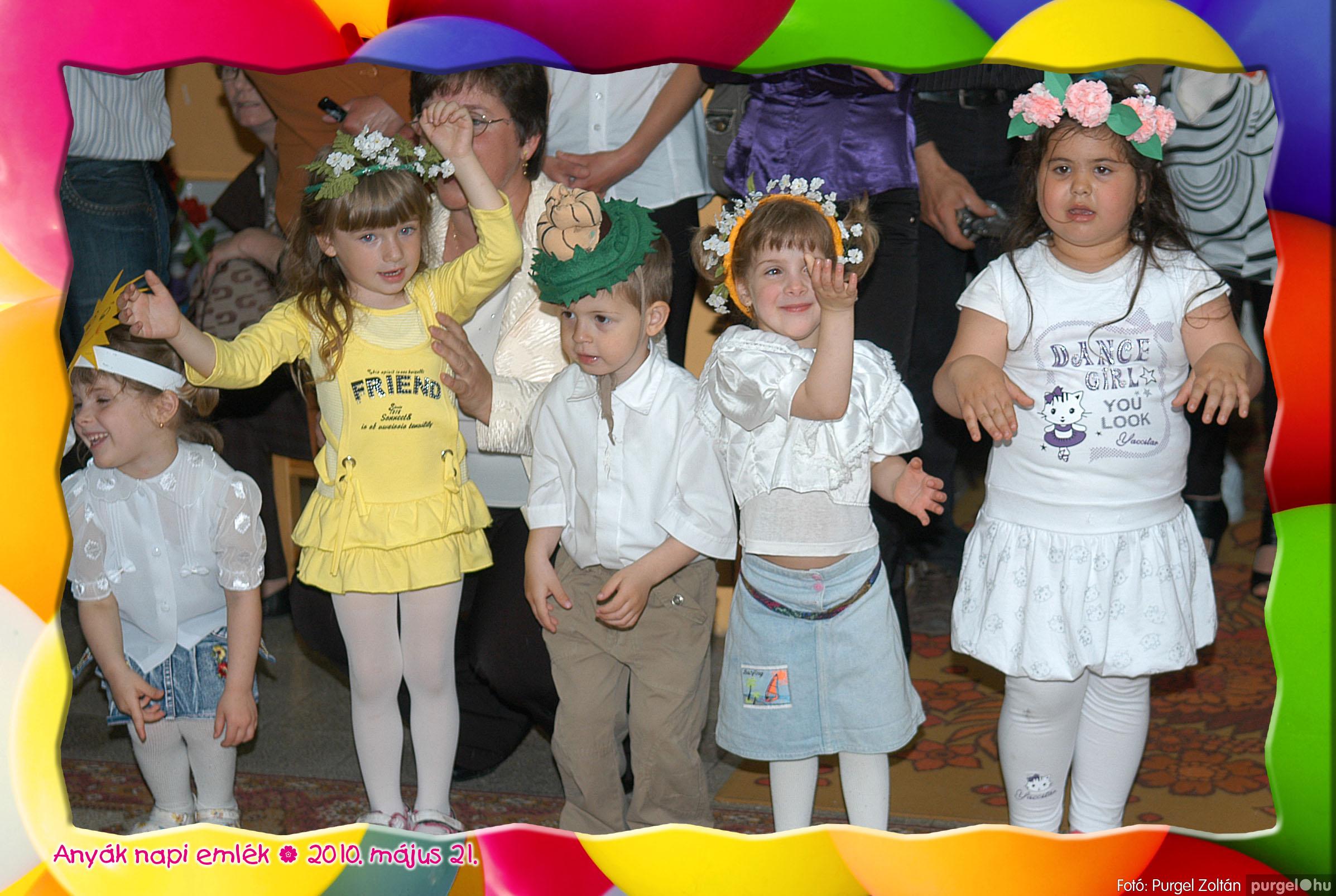 2010.05.21. 126 Kurca-parti Óvoda évzáró 2010. - Szivárvány csoport - Fotó:PURGEL ZOLTÁN© 618.jpg