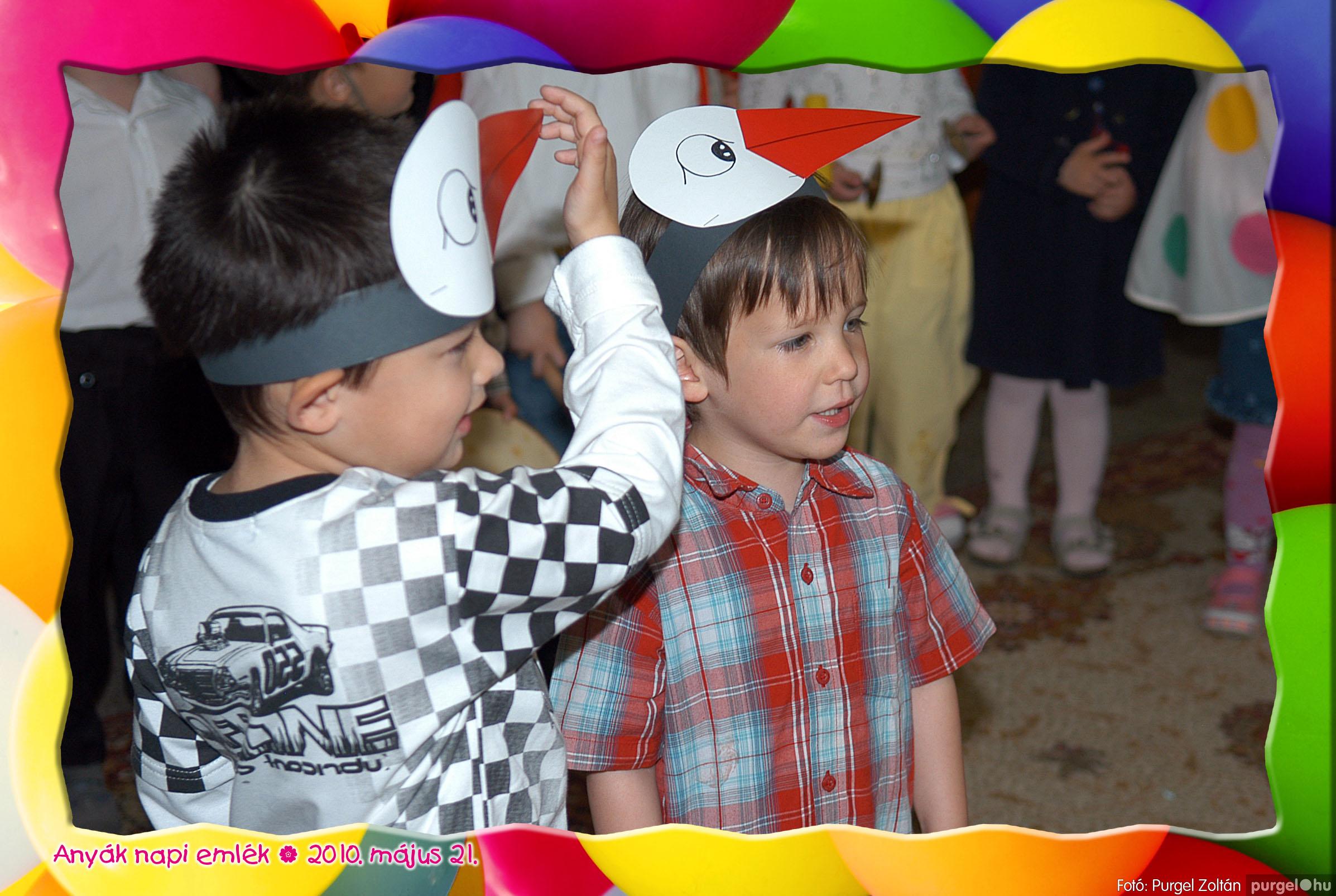 2010.05.21. 123 Kurca-parti Óvoda évzáró 2010. - Szivárvány csoport - Fotó:PURGEL ZOLTÁN© 615.jpg