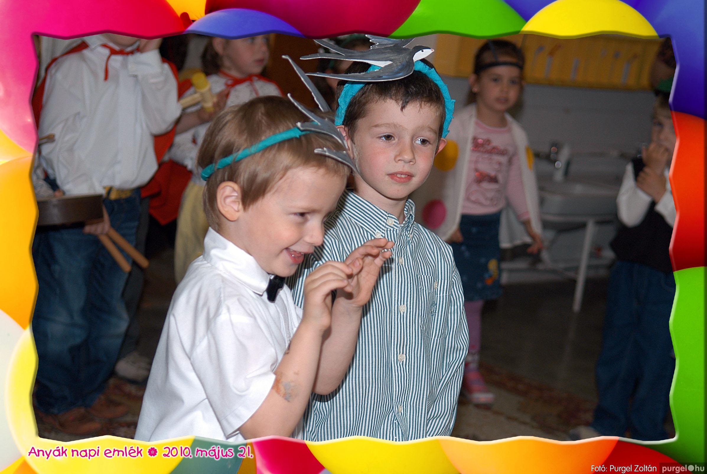 2010.05.21. 120 Kurca-parti Óvoda évzáró 2010. - Szivárvány csoport - Fotó:PURGEL ZOLTÁN© 612.jpg