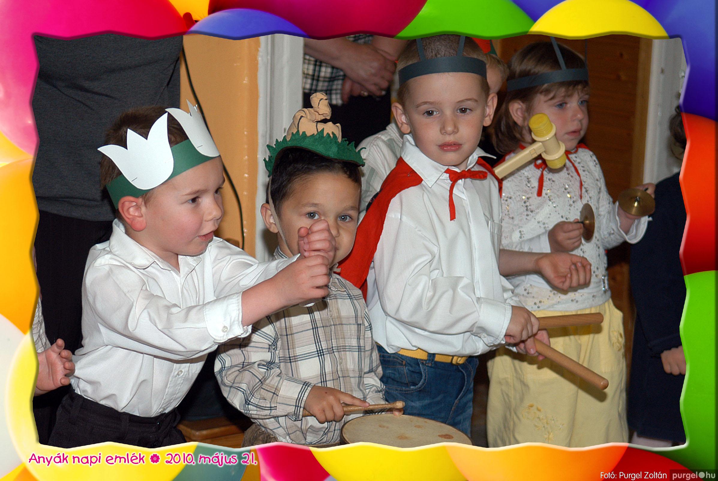 2010.05.21. 117 Kurca-parti Óvoda évzáró 2010. - Szivárvány csoport - Fotó:PURGEL ZOLTÁN© 609.jpg