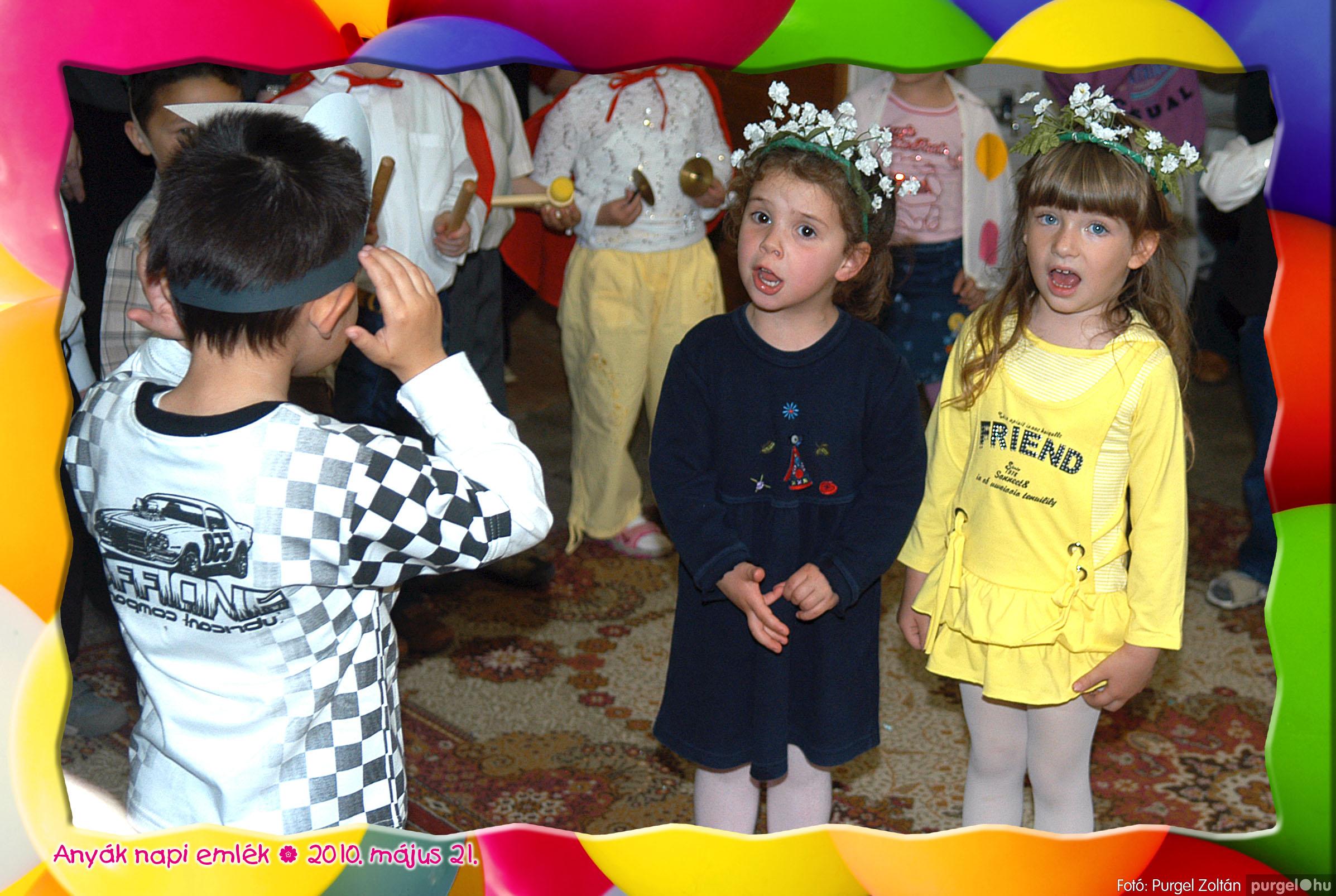 2010.05.21. 115 Kurca-parti Óvoda évzáró 2010. - Szivárvány csoport - Fotó:PURGEL ZOLTÁN© 607.jpg