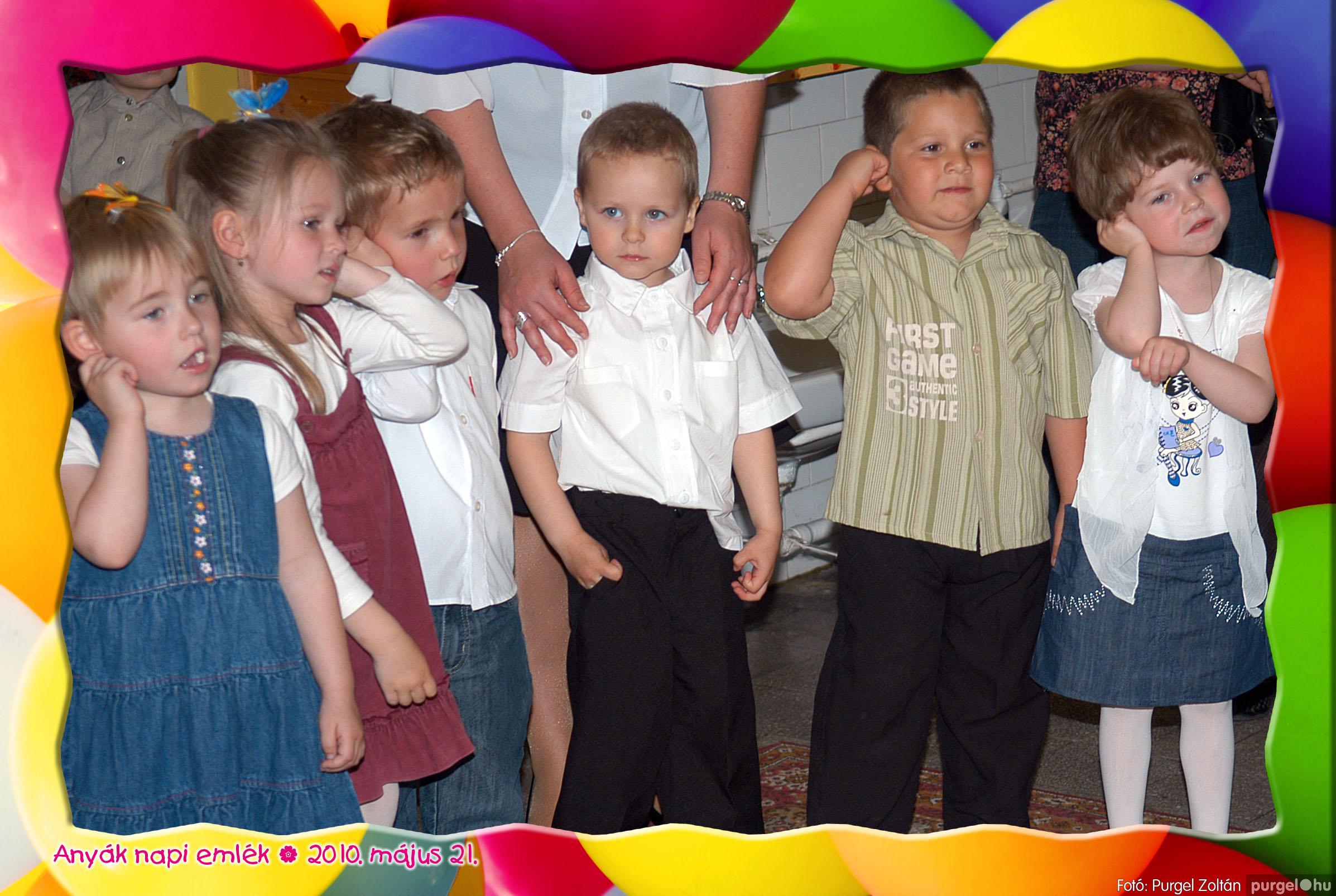 2010.05.21. 107 Kurca-parti Óvoda évzáró 2010. - Eszterlánc csoport - Fotó:PURGEL ZOLTÁN© 135.jpg