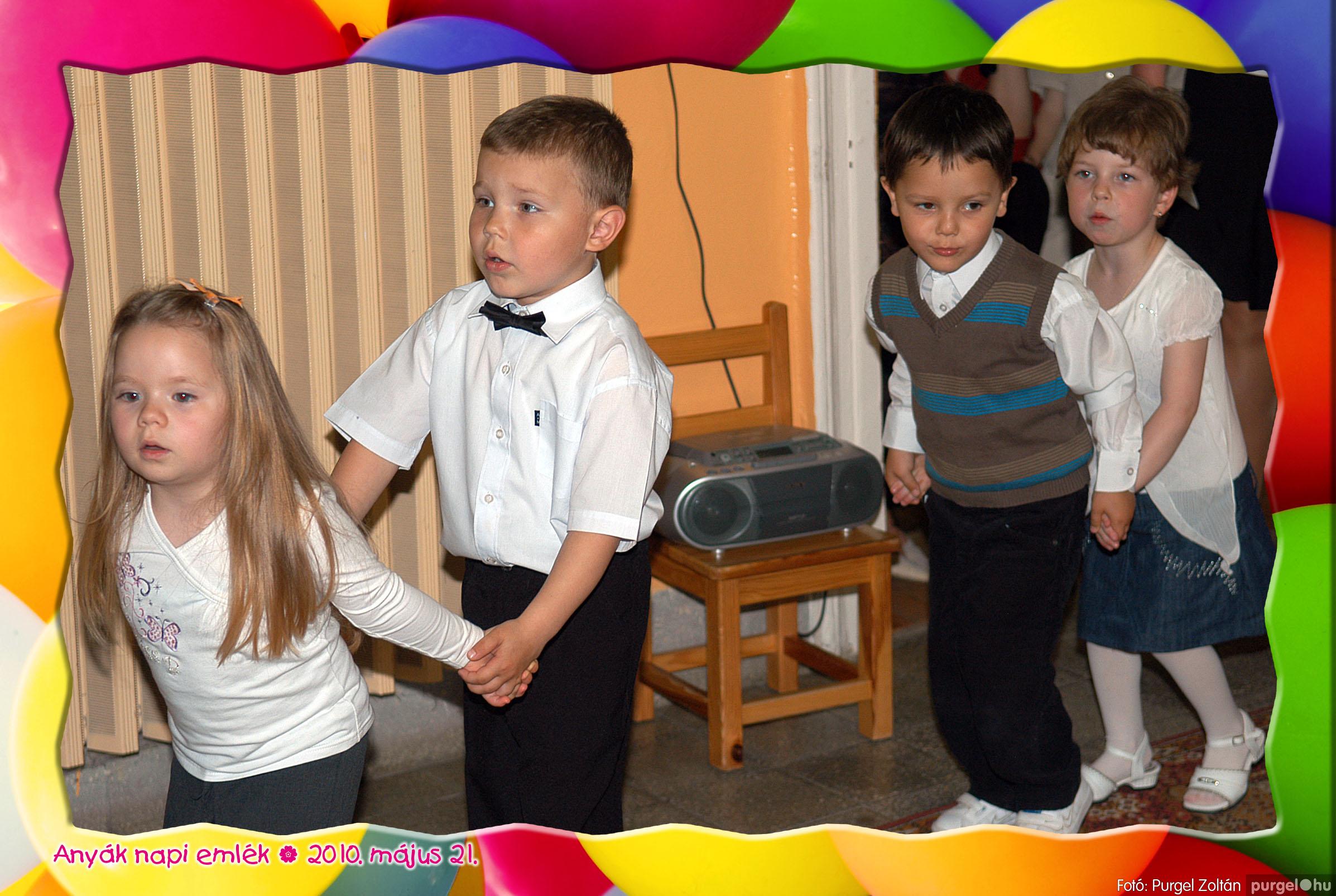 2010.05.21. 090 Kurca-parti Óvoda évzáró 2010. - Eszterlánc csoport - Fotó:PURGEL ZOLTÁN© 118.jpg