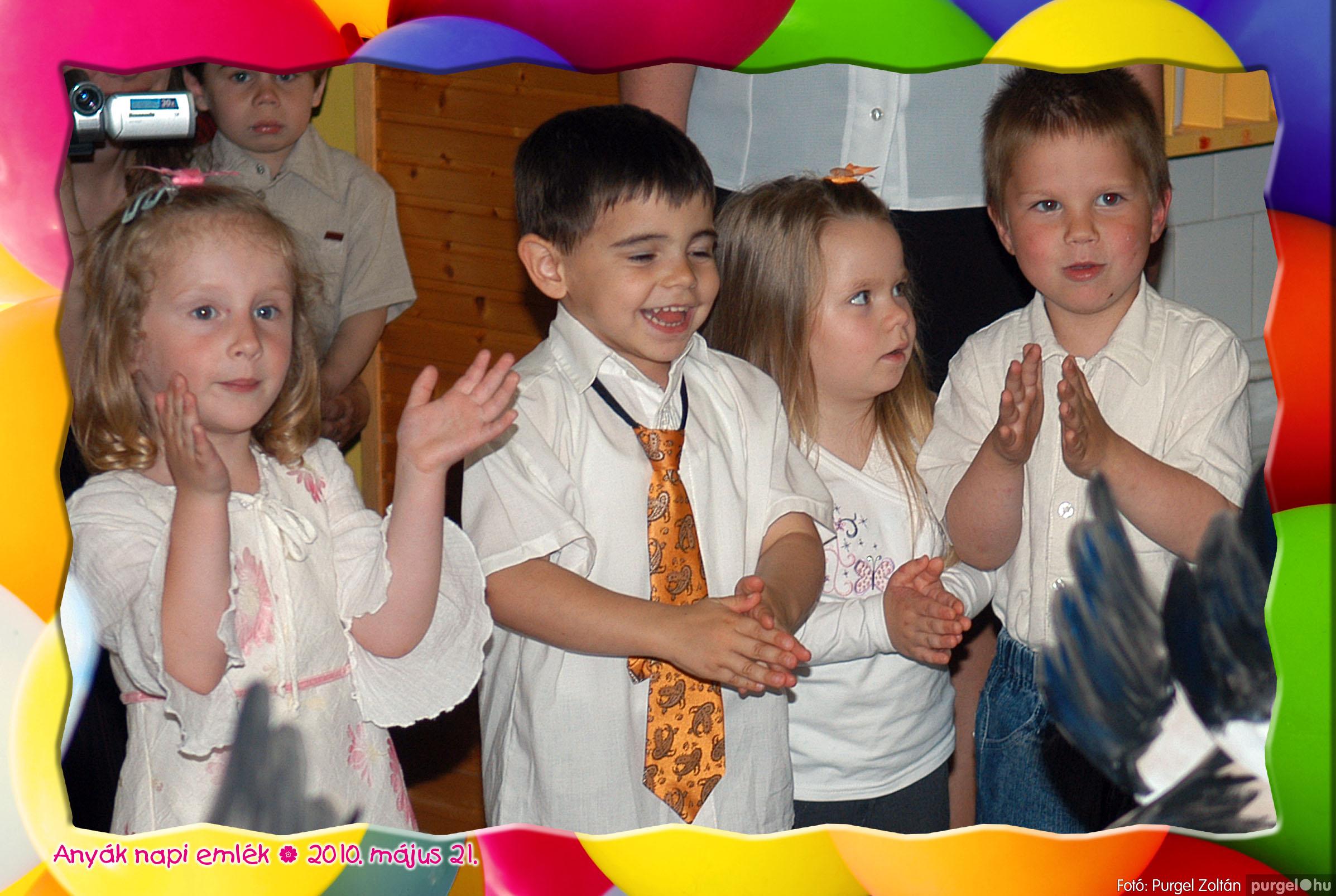 2010.05.21. 080 Kurca-parti Óvoda évzáró 2010. - Eszterlánc csoport - Fotó:PURGEL ZOLTÁN© 108.jpg