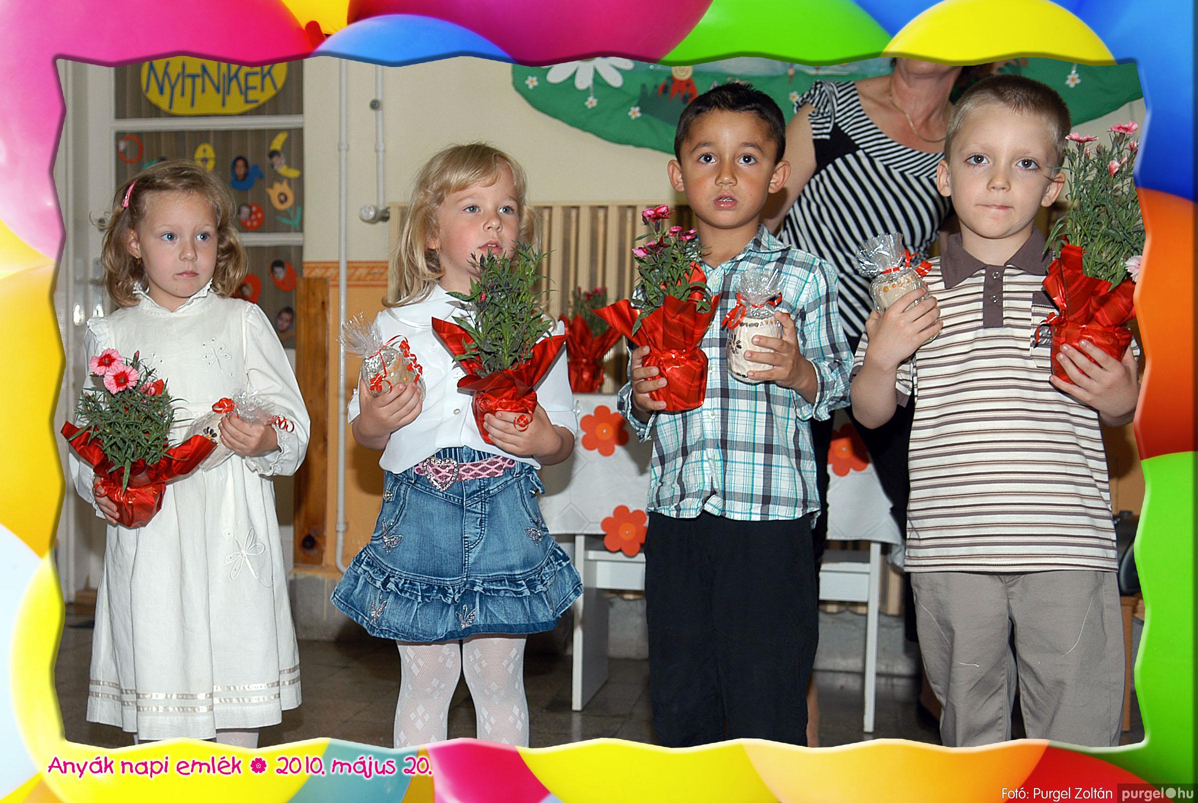 2010.05.20. 071 Kurca-parti Óvoda évzáró 2010. - Menő-Manó csoport - Fotó:PURGEL ZOLTÁN© 335.jpg