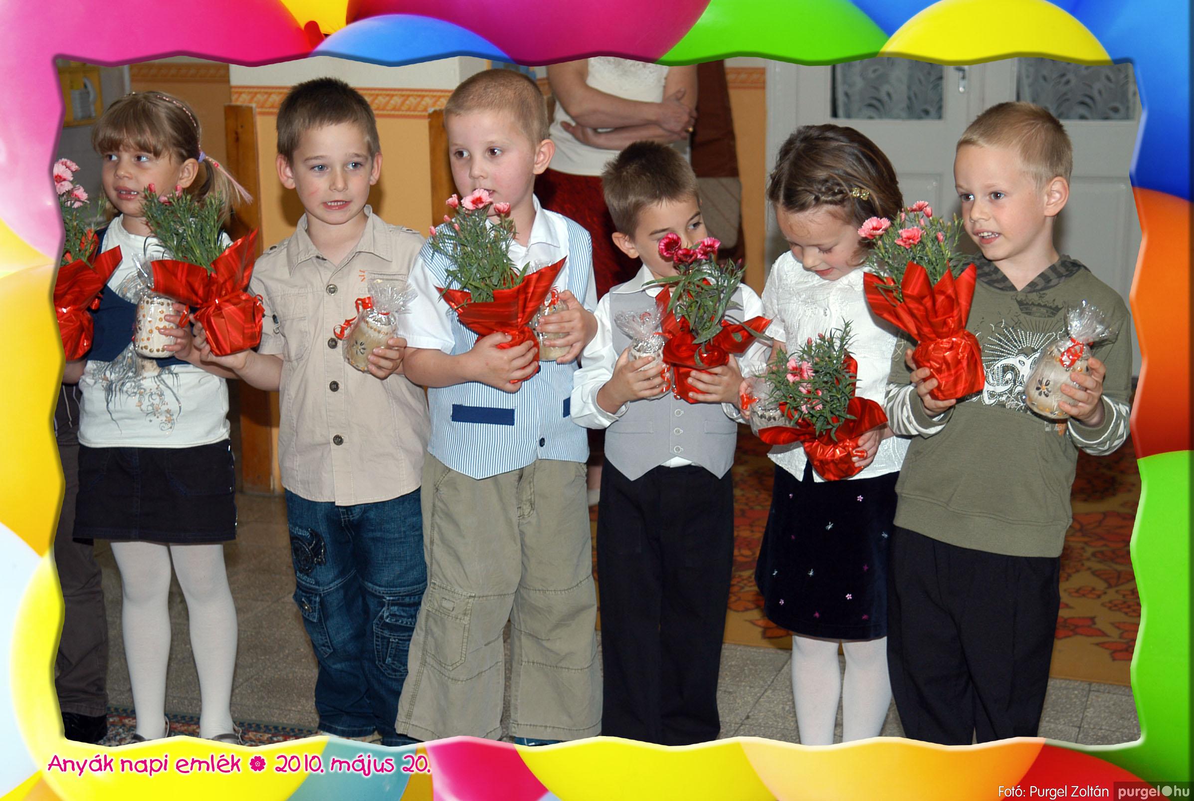 2010.05.20. 070 Kurca-parti Óvoda évzáró 2010. - Menő-Manó csoport - Fotó:PURGEL ZOLTÁN© 334.jpg