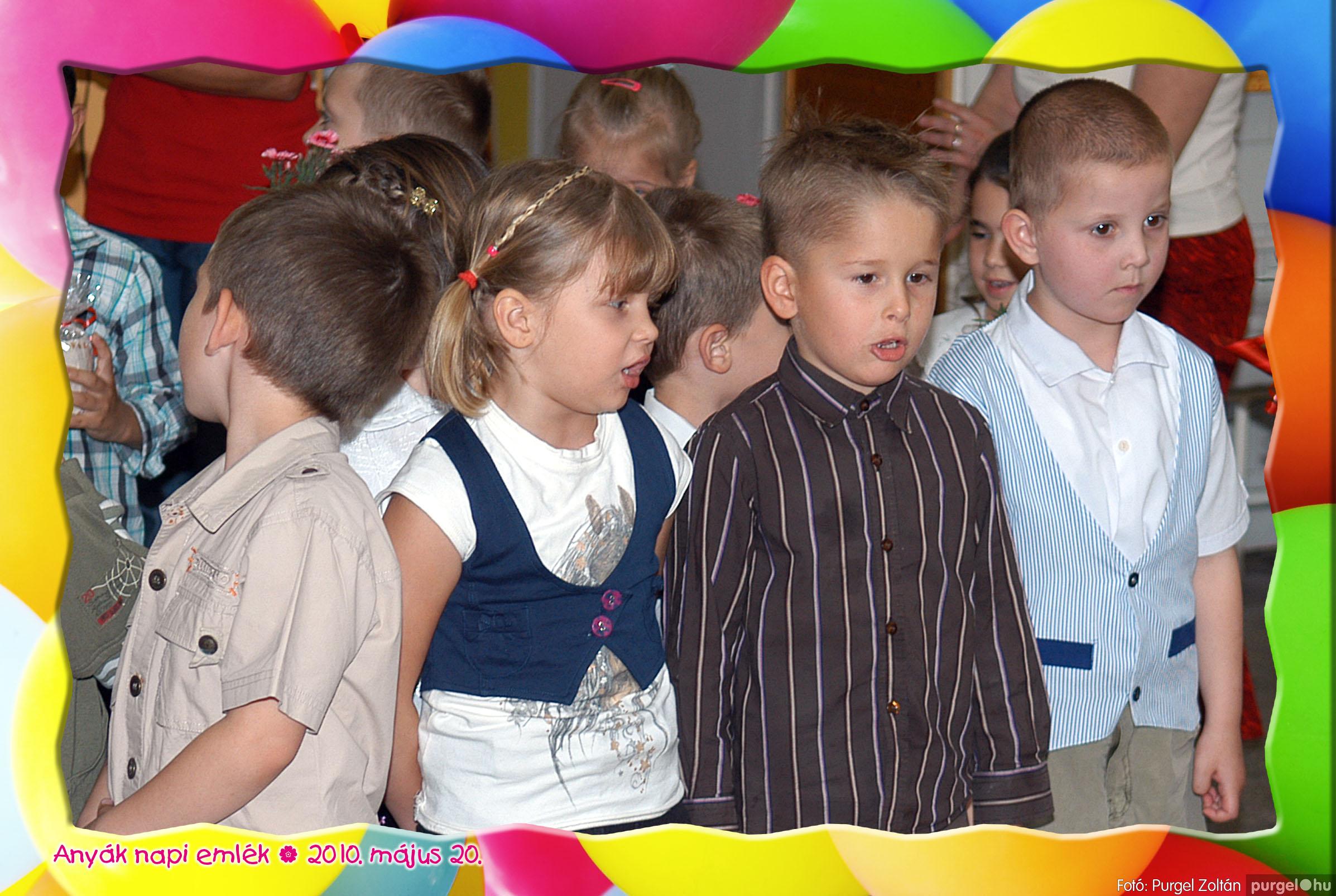2010.05.20. 064 Kurca-parti Óvoda évzáró 2010. - Menő-Manó csoport - Fotó:PURGEL ZOLTÁN© 328.jpg