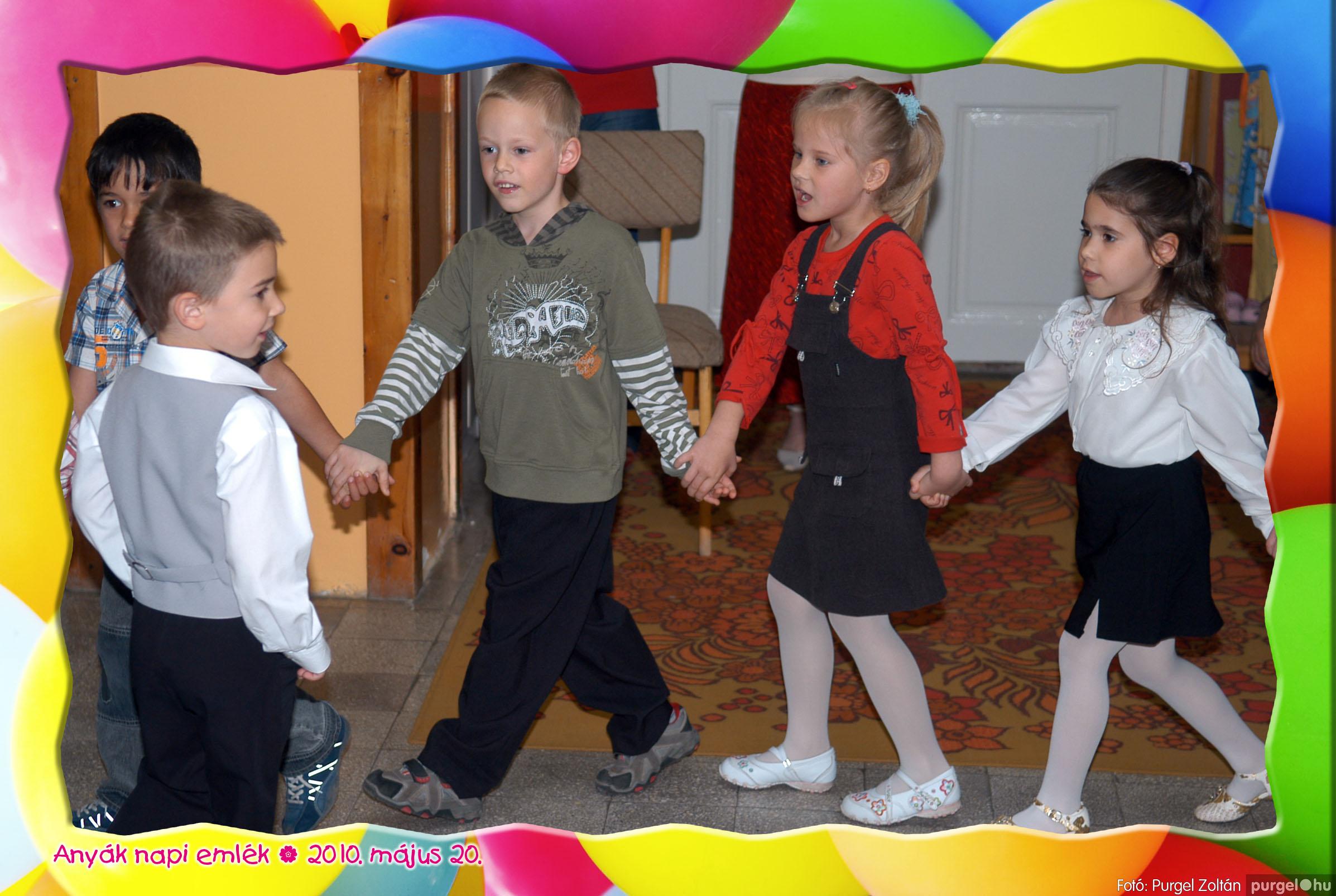 2010.05.20. 052 Kurca-parti Óvoda évzáró 2010. - Menő-Manó csoport - Fotó:PURGEL ZOLTÁN© 316.jpg