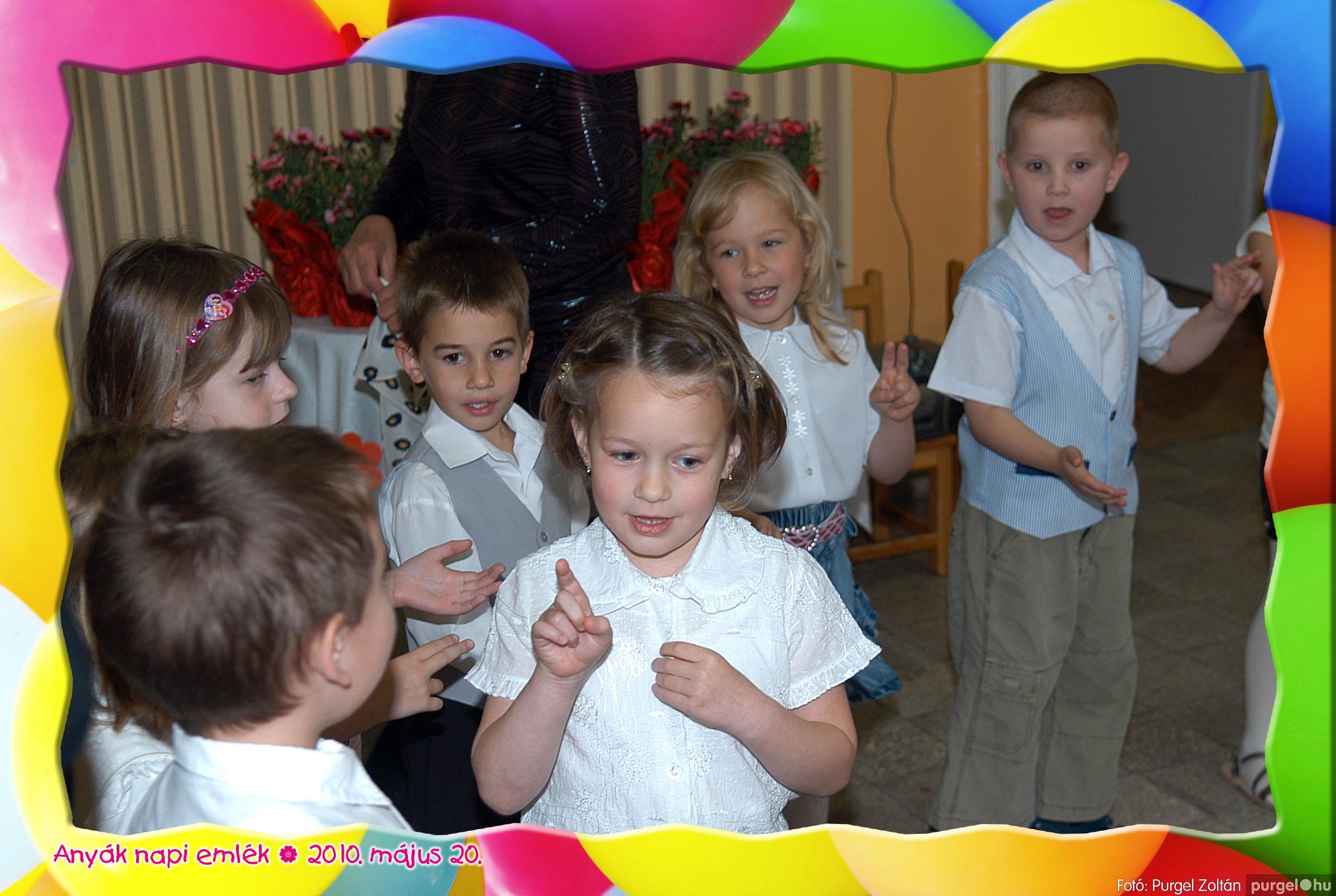 2010.05.20. 049 Kurca-parti Óvoda évzáró 2010. - Menő-Manó csoport - Fotó:PURGEL ZOLTÁN© 313.jpg