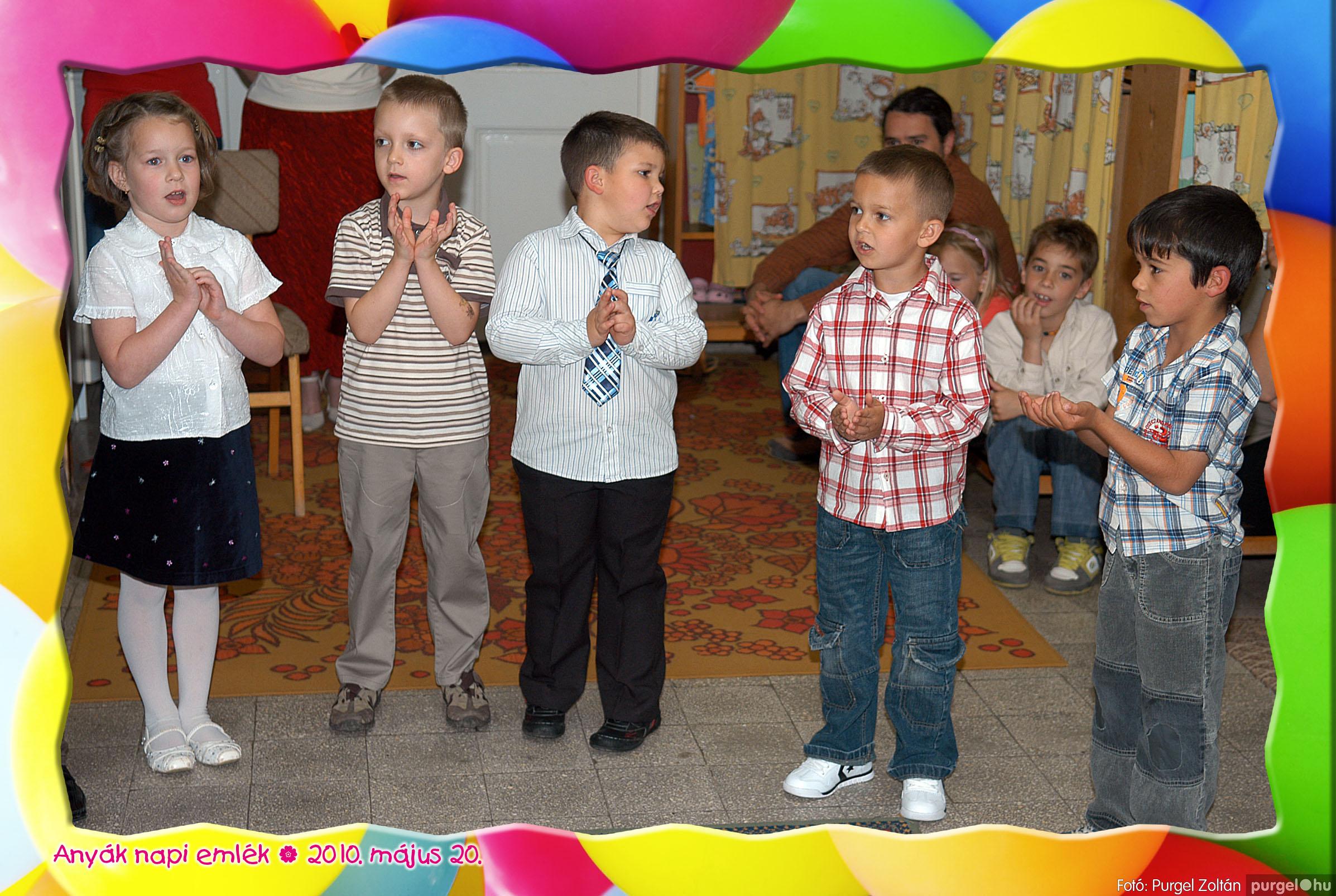 2010.05.20. 047 Kurca-parti Óvoda évzáró 2010. - Menő-Manó csoport - Fotó:PURGEL ZOLTÁN© 311.jpg