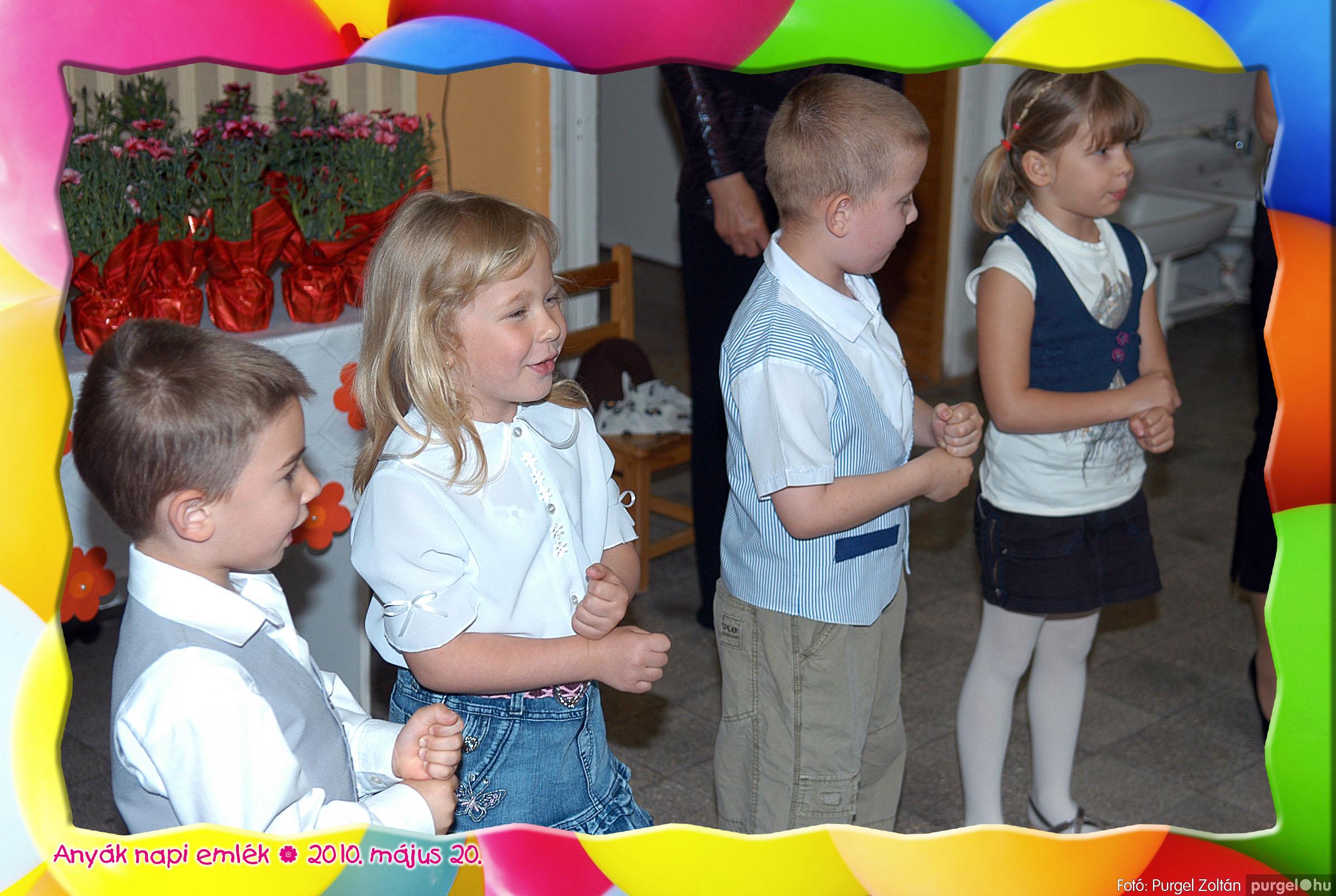 2010.05.20. 045 Kurca-parti Óvoda évzáró 2010. - Menő-Manó csoport - Fotó:PURGEL ZOLTÁN© 309.jpg