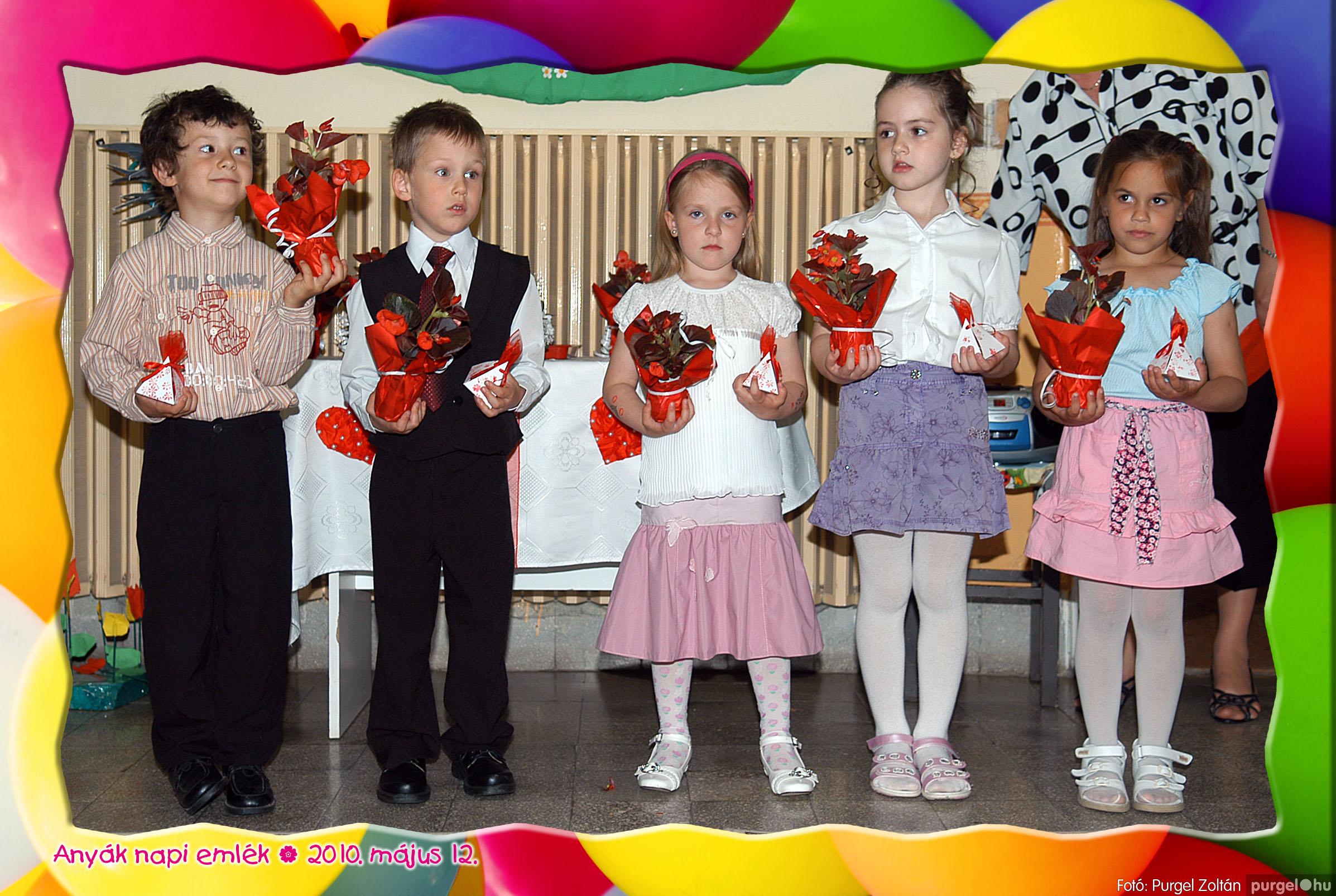 2010.05.12. 028 Kurca-parti Óvoda évzáró 2010. - Ficánka csoport - Fotó:PURGEL ZOLTÁN© 228.jpg