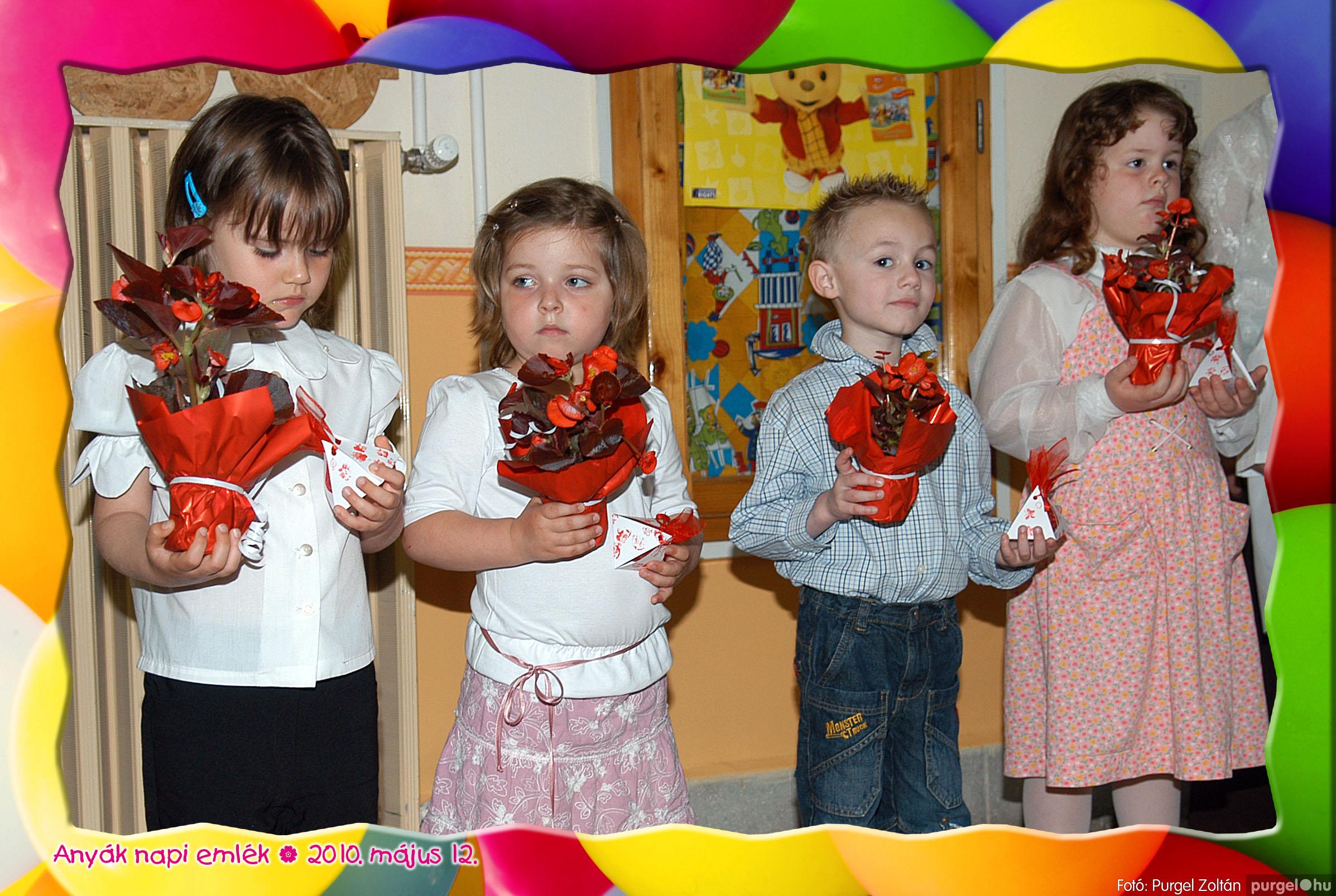 2010.05.12. 027 Kurca-parti Óvoda évzáró 2010. - Ficánka csoport - Fotó:PURGEL ZOLTÁN© 227.jpg