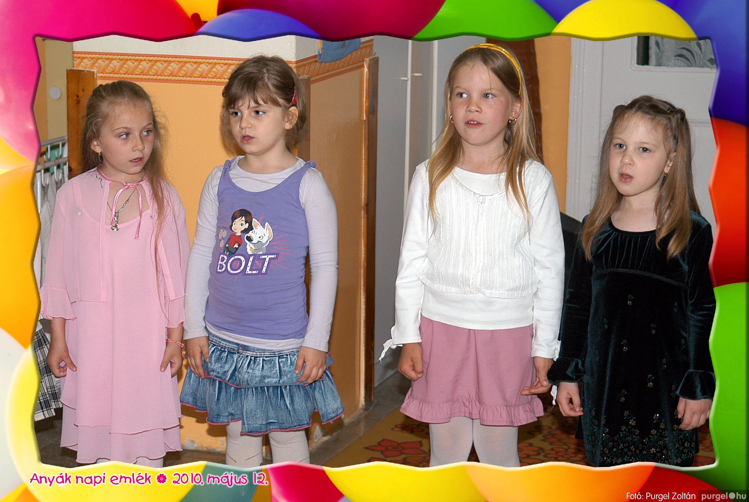 2010.05.12. 026 Kurca-parti Óvoda évzáró 2010. - Ficánka csoport - Fotó:PURGEL ZOLTÁN© 226.jpg
